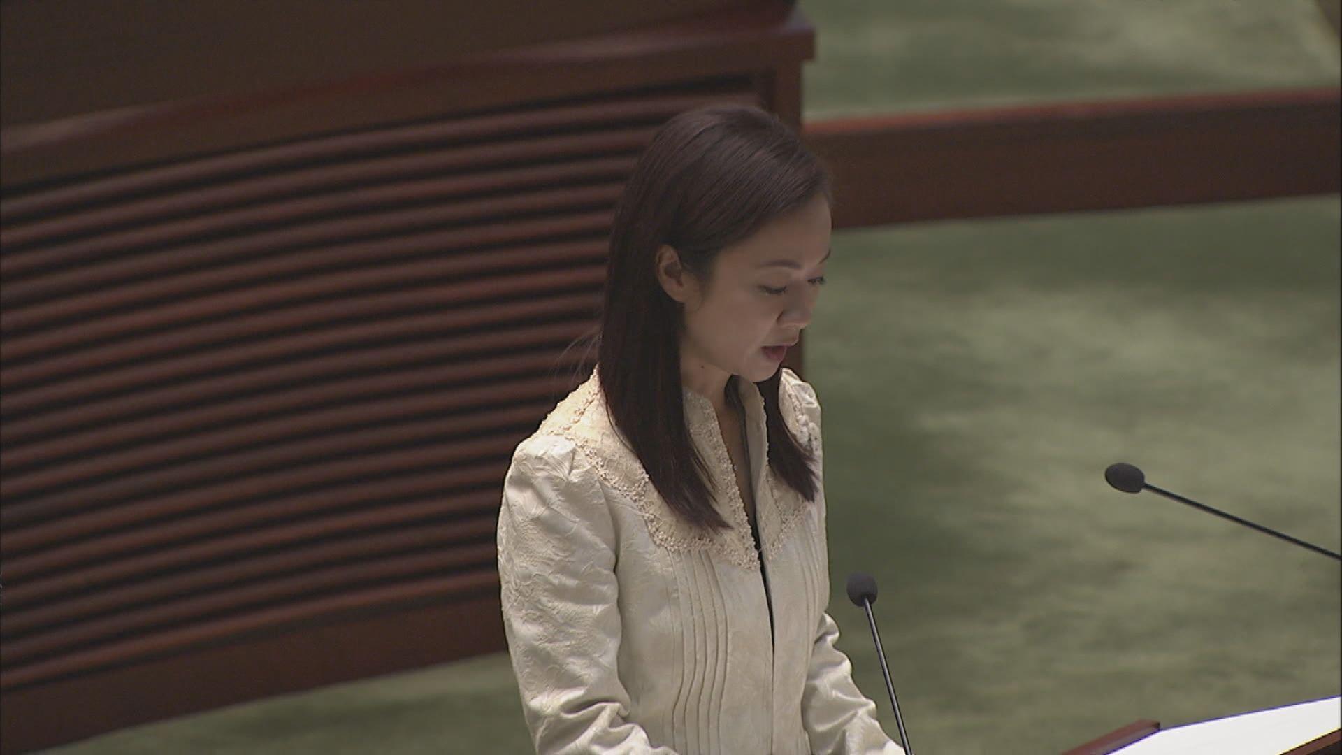 陳凱欣宣誓就任立法會議員