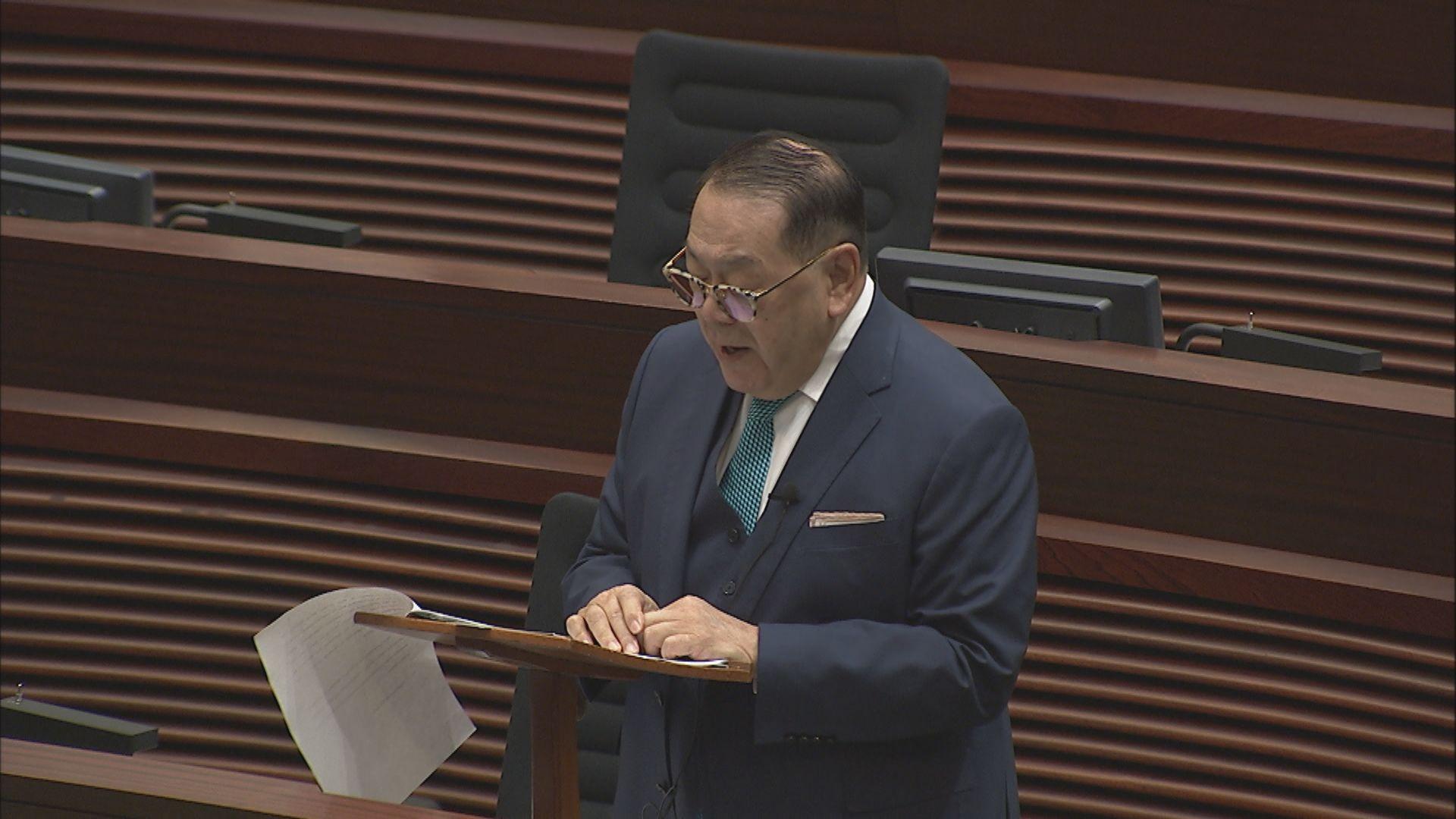 周浩鼎協助梁振英事件 委員會調查認為不構成行為不檢