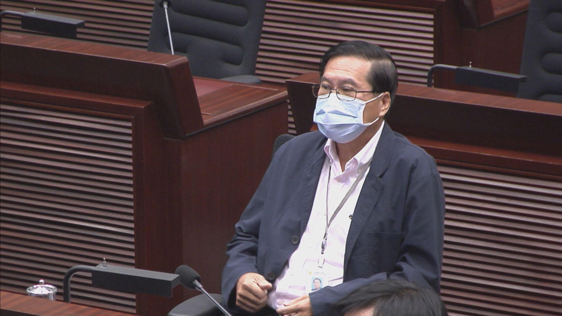 潘兆平當選立法會公務員及資助機構員工事務委員會副主席