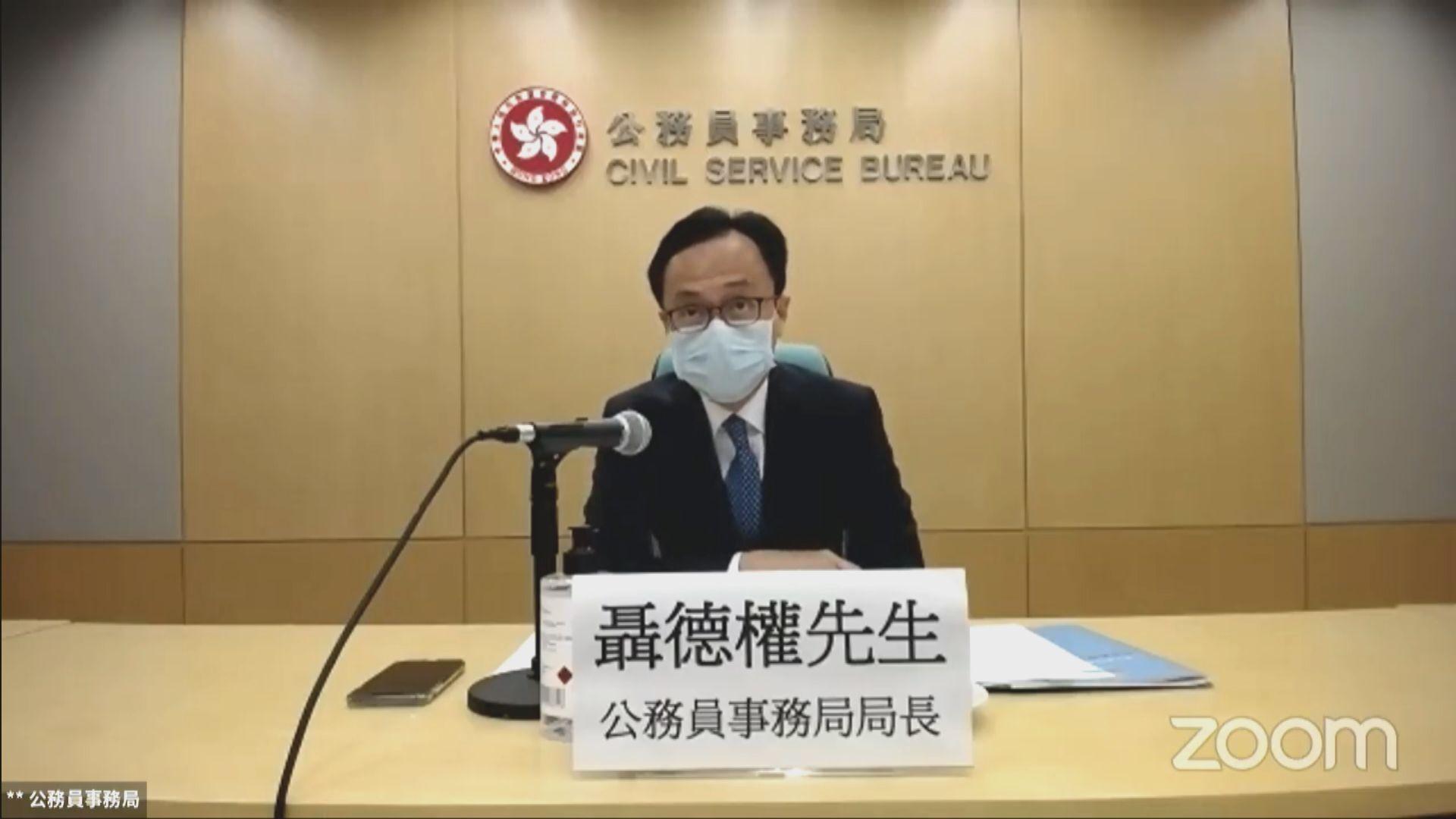 聶德權:公務員持有外國國籍與宣誓聲明無矛盾