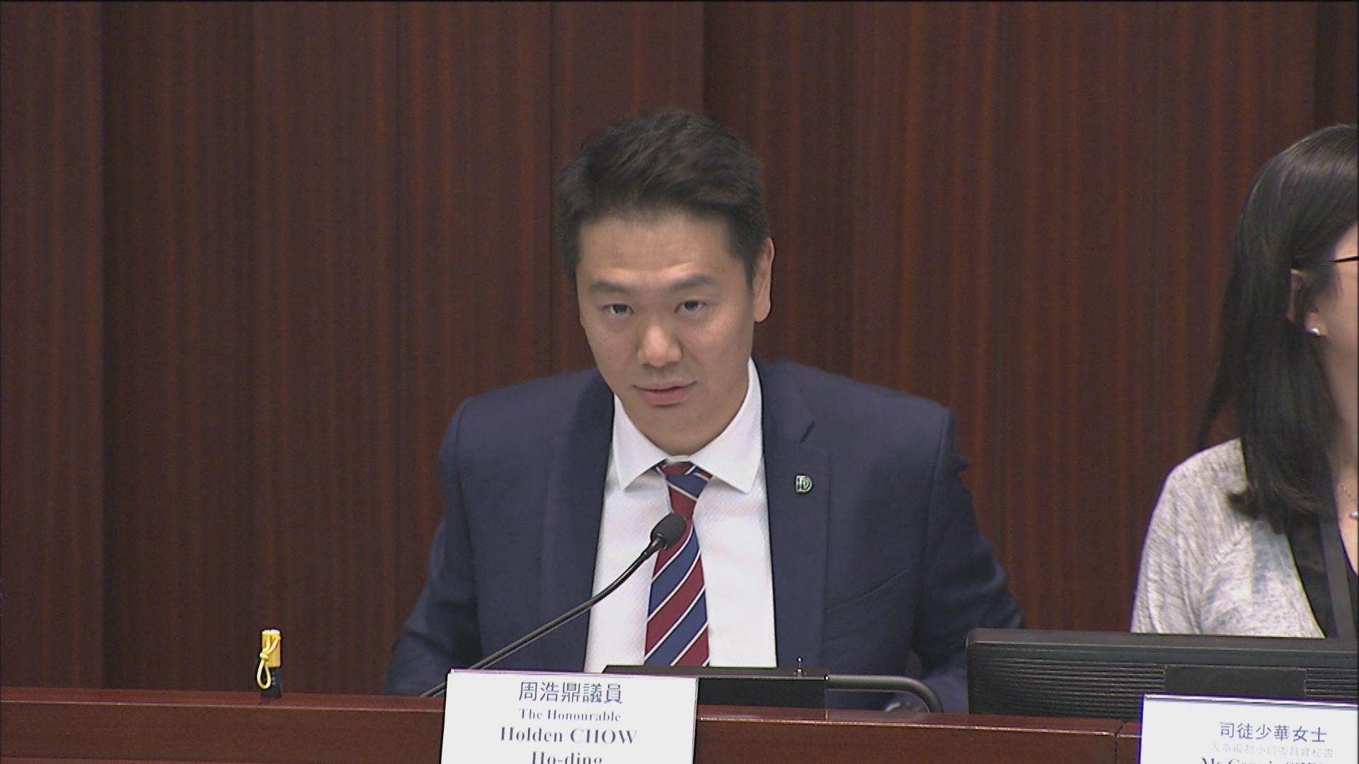 周浩鼎陳志全任人事編制委員會正副主席