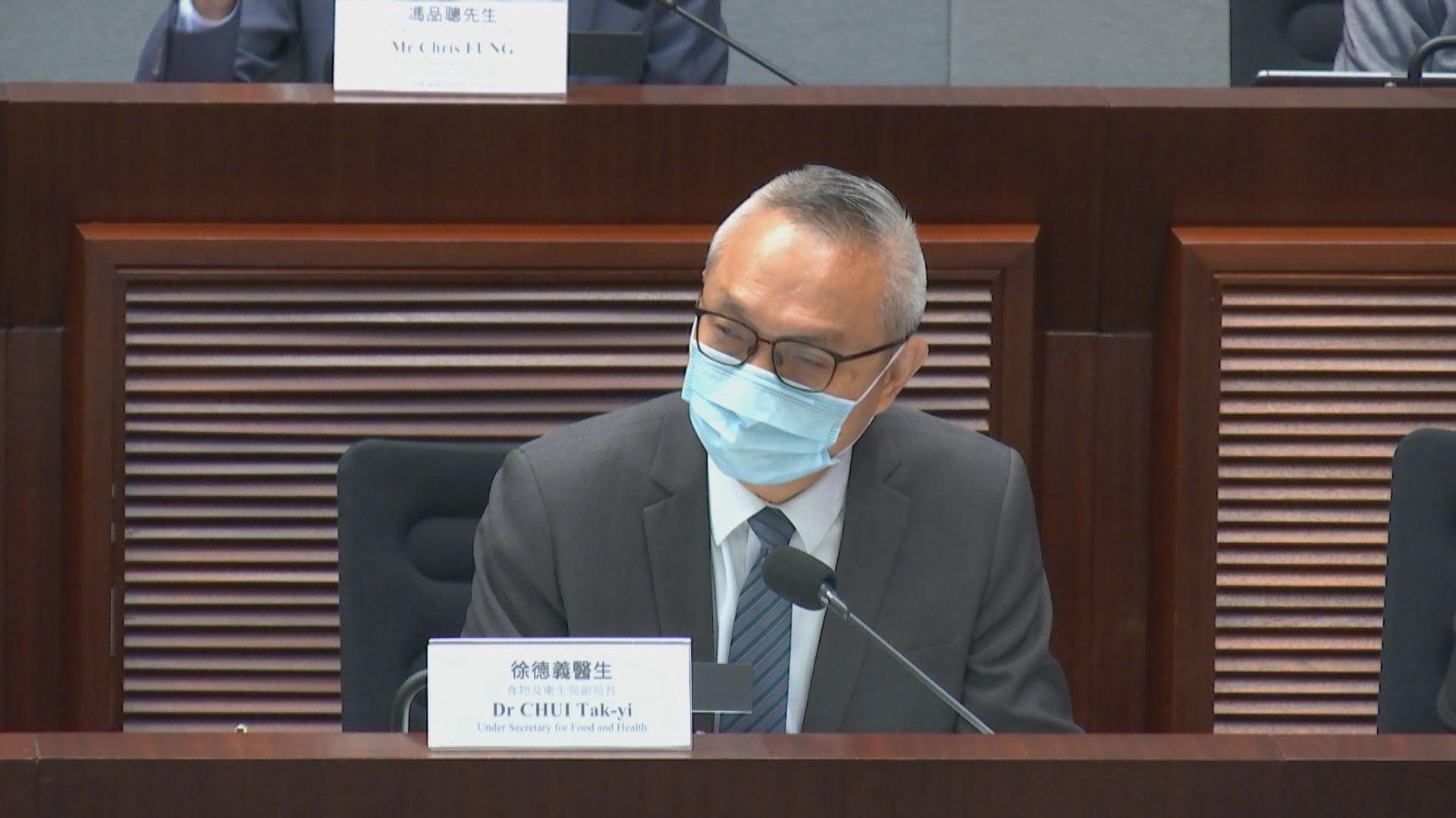 徐德義:對政府短時間改變回港易政策致混亂感不好意思