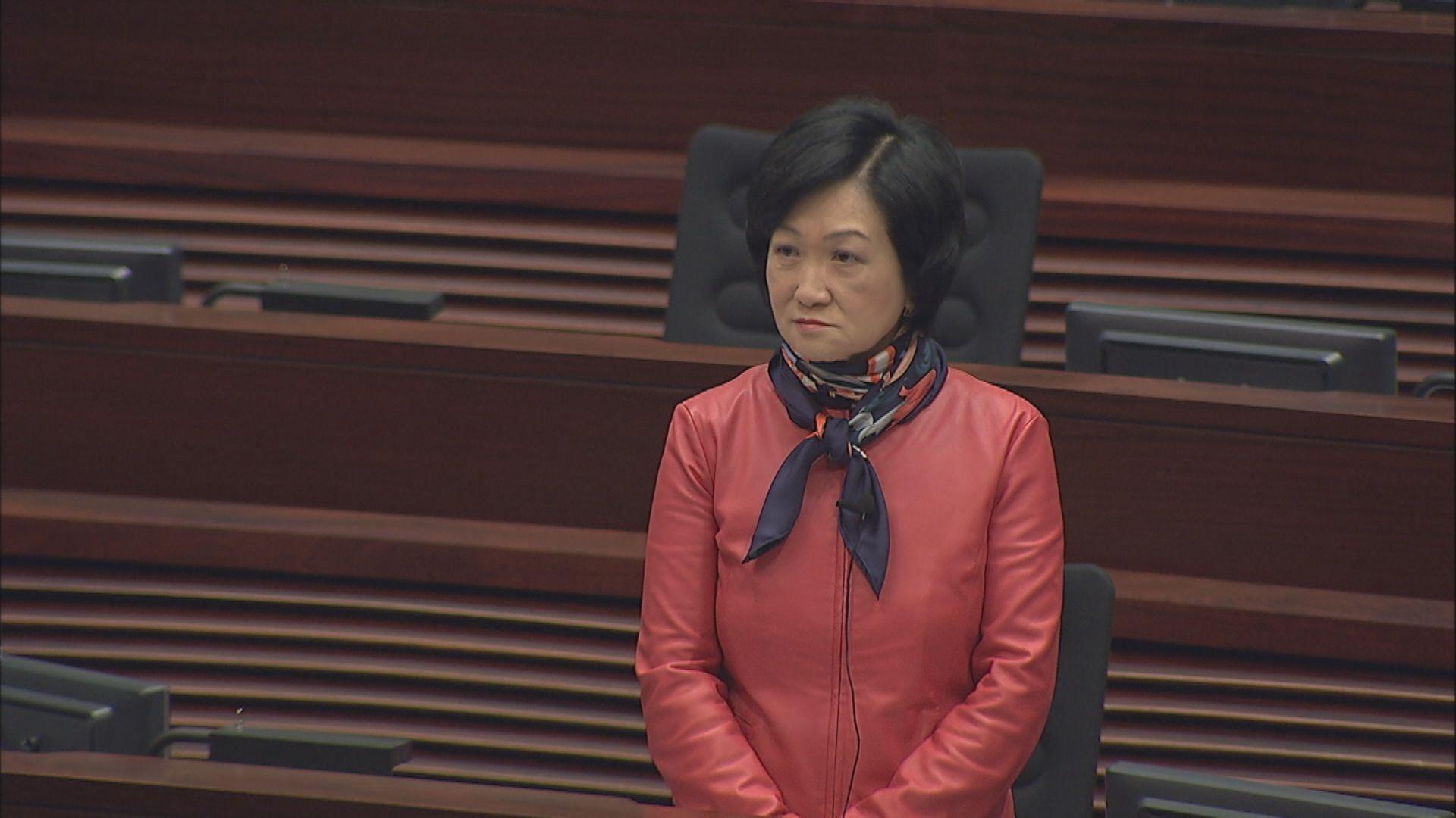 立法會繼續休會辯論區議會選舉安全