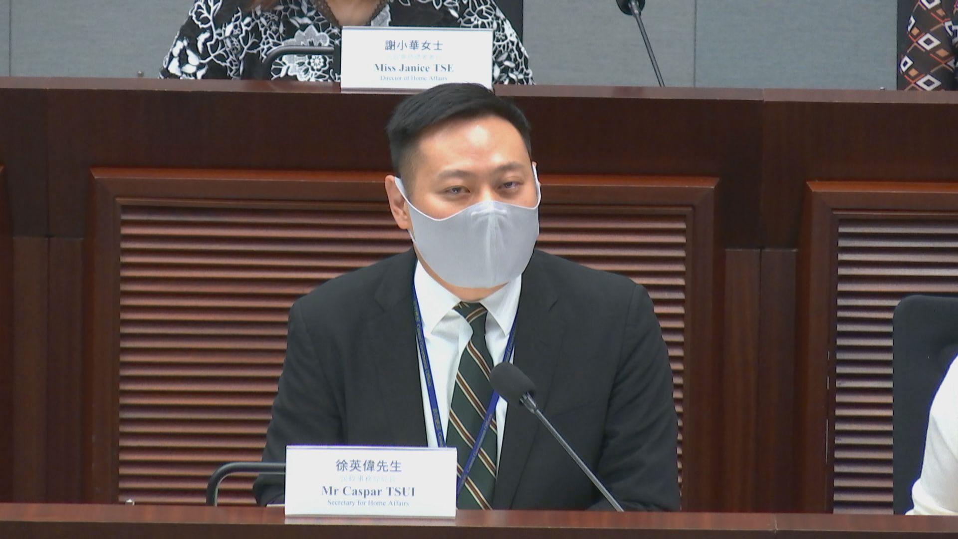 有立會議員關注現時區議會如何運作 徐英偉指會檢視