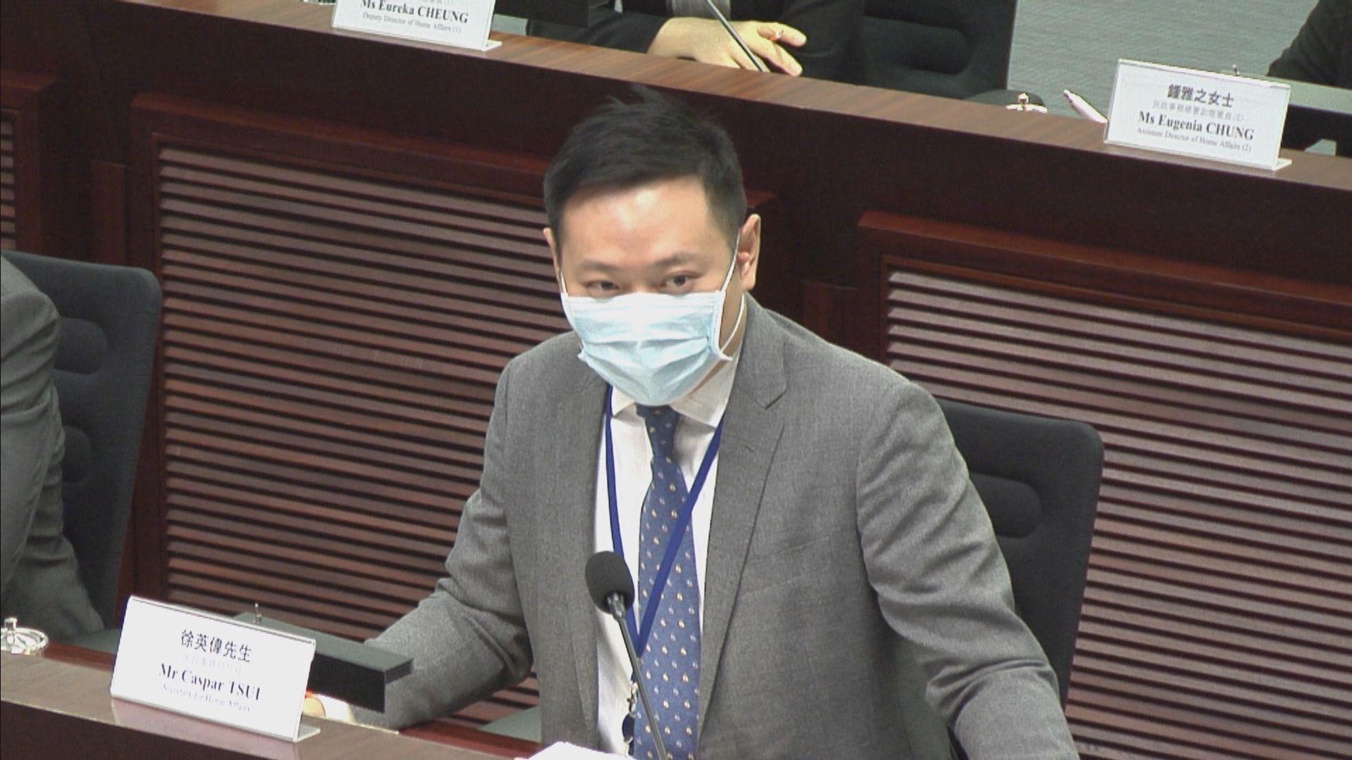 立法會委員會同意暫停區議會地區工程撥款角色