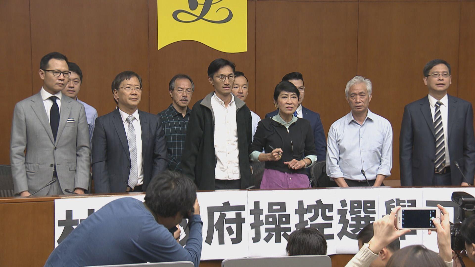 24名民主派議員聯署譴責政府排除朱凱廸