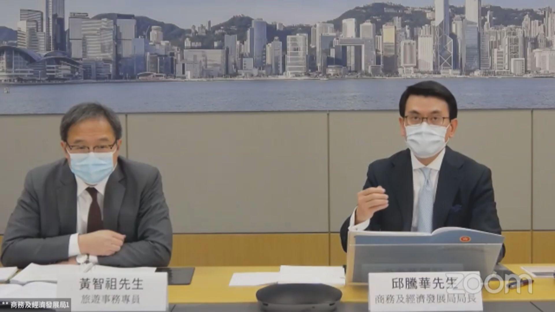 邱騰華︰未能評估新加坡旅遊氣泡何時重啟