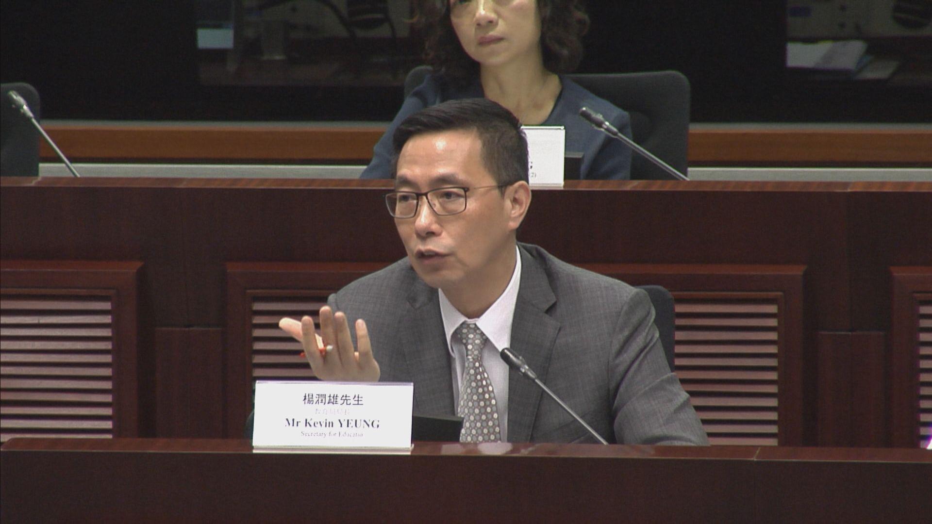 教育局將檢視中文科課程 最快年底交報告