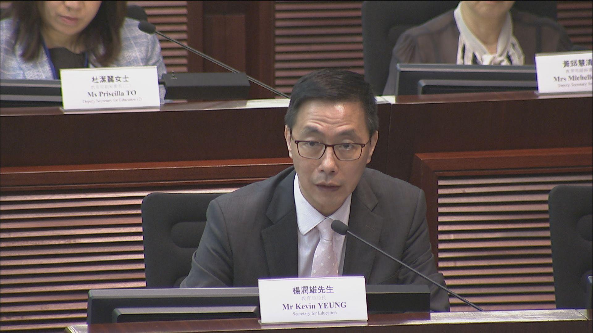楊潤雄就教育局發禁蒙面法通告至幼稚園致歉
