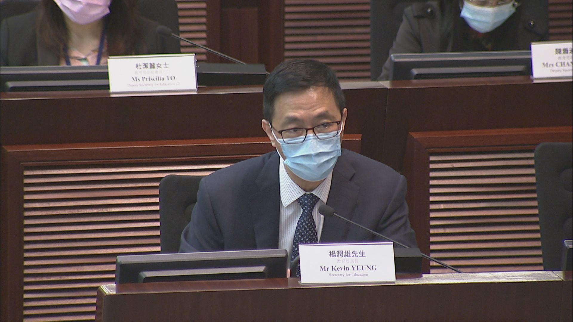 楊潤雄:通識改革後增視學探訪 學校須監察教師教材
