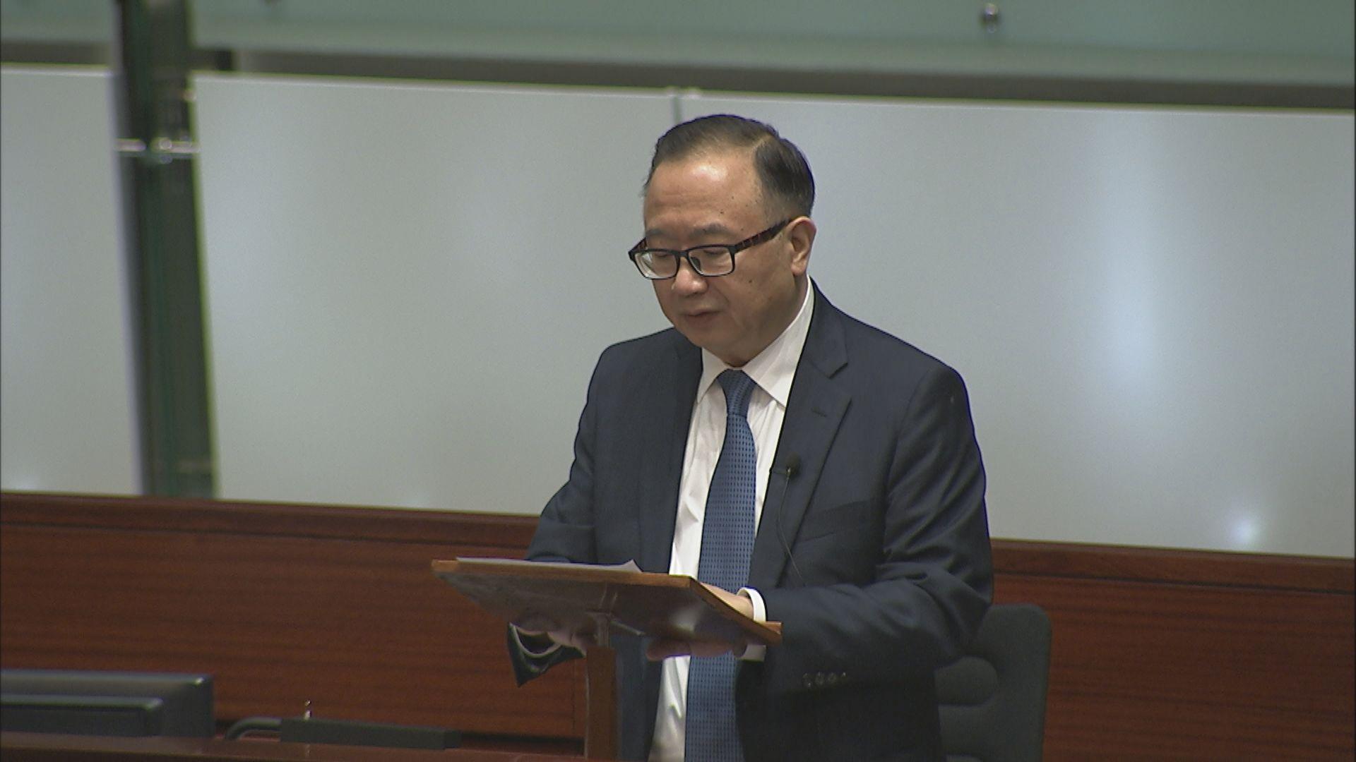 立法會二讀修改選舉制度條例草案 多名議員表示支持