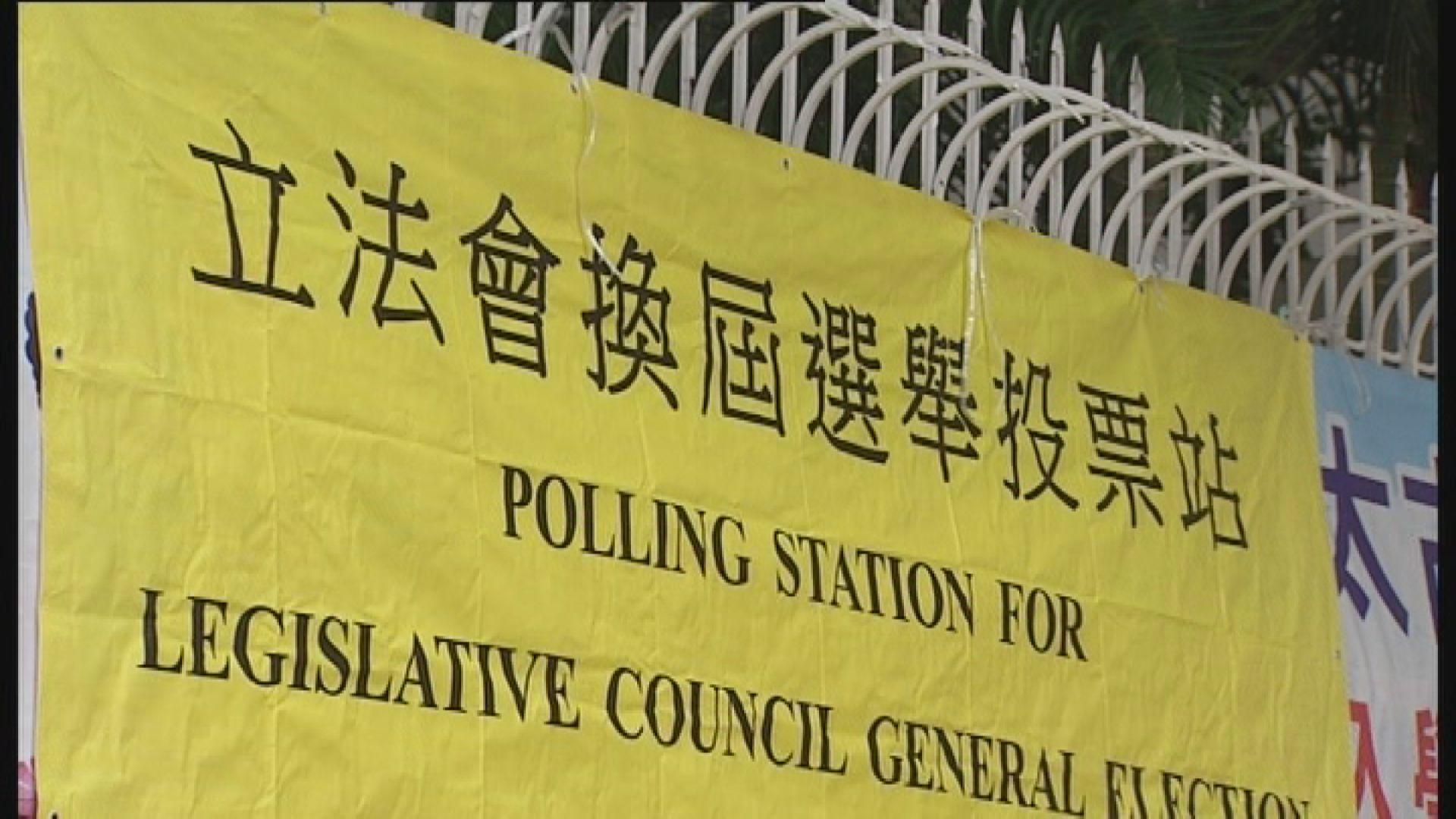 12月立法會選舉八時半投票 較過往遲開一小時