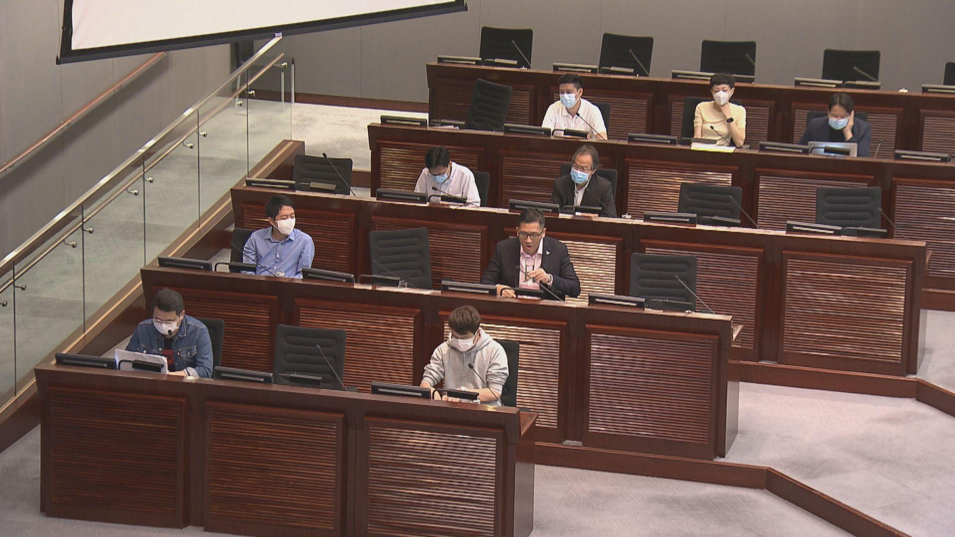 民主派不滿中聯辦批反對防疫基金撥款議員動議中止待續