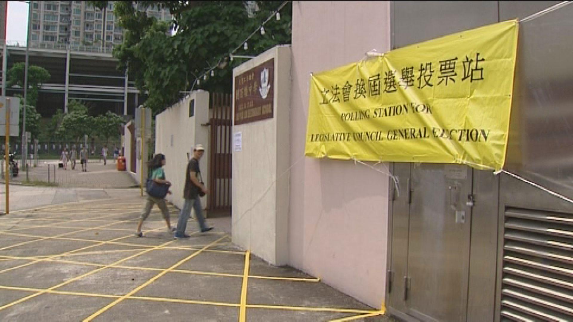 立會選舉撥款倍增 政制局:選民料增至約430萬人