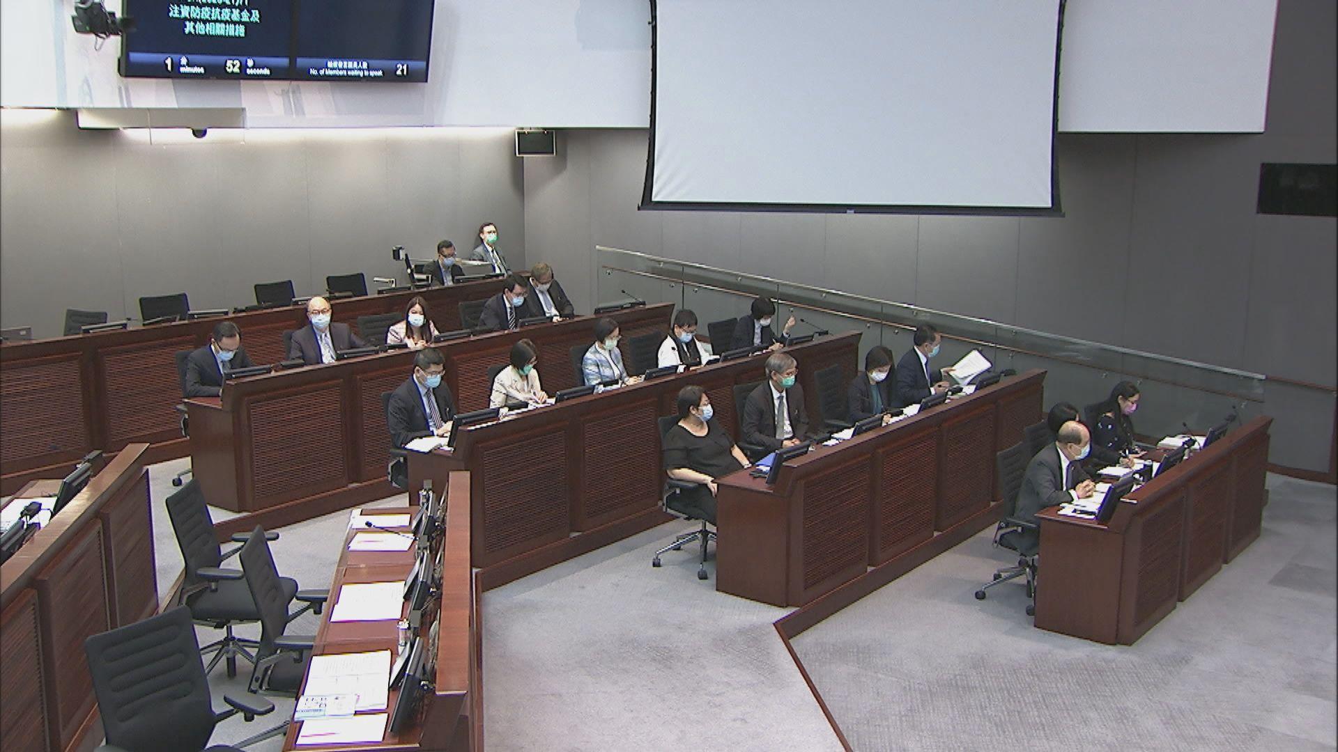 立法會財委會審議抗疫撥款申請未表決 周一再續