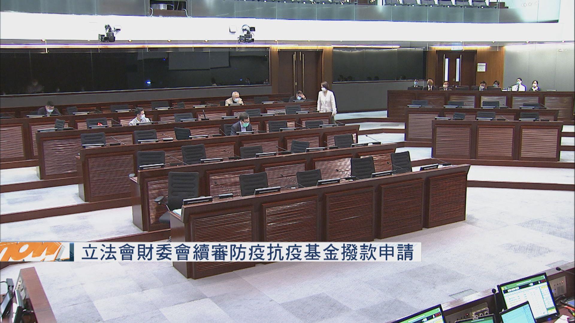 財委會續審防疫抗疫基金撥款申請 議員不滿國泰仍裁員