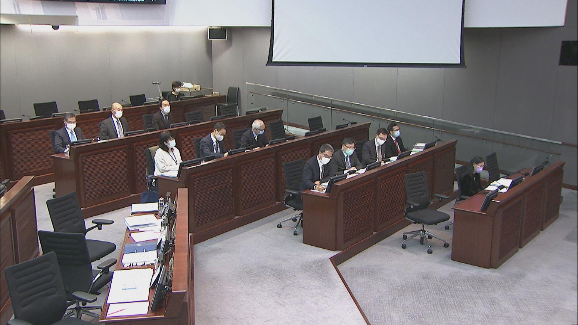財委會審議明日大嶼前期研究撥款 多名議員支持