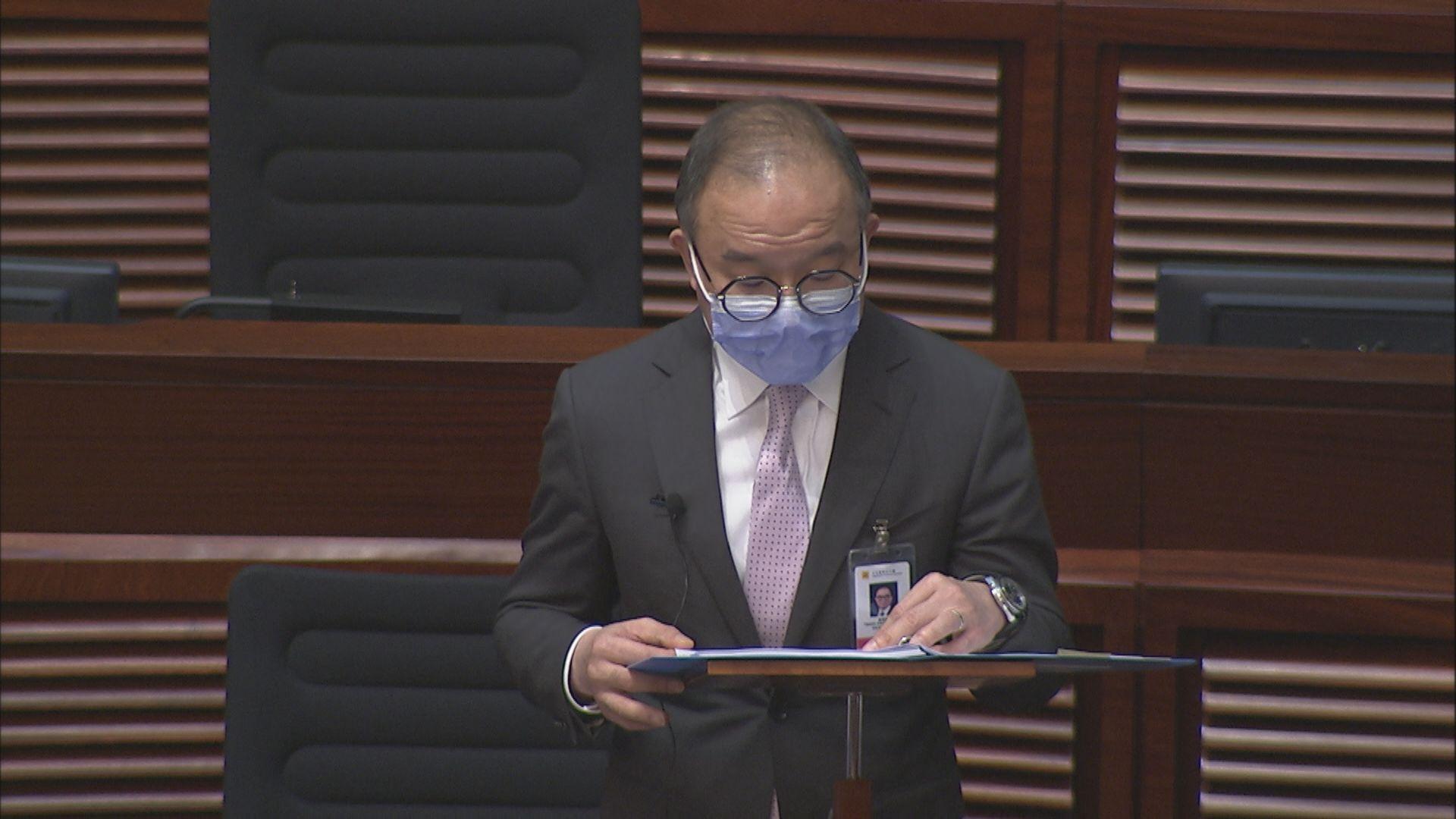 立法會首讀二讀國旗國徽修訂條例草案