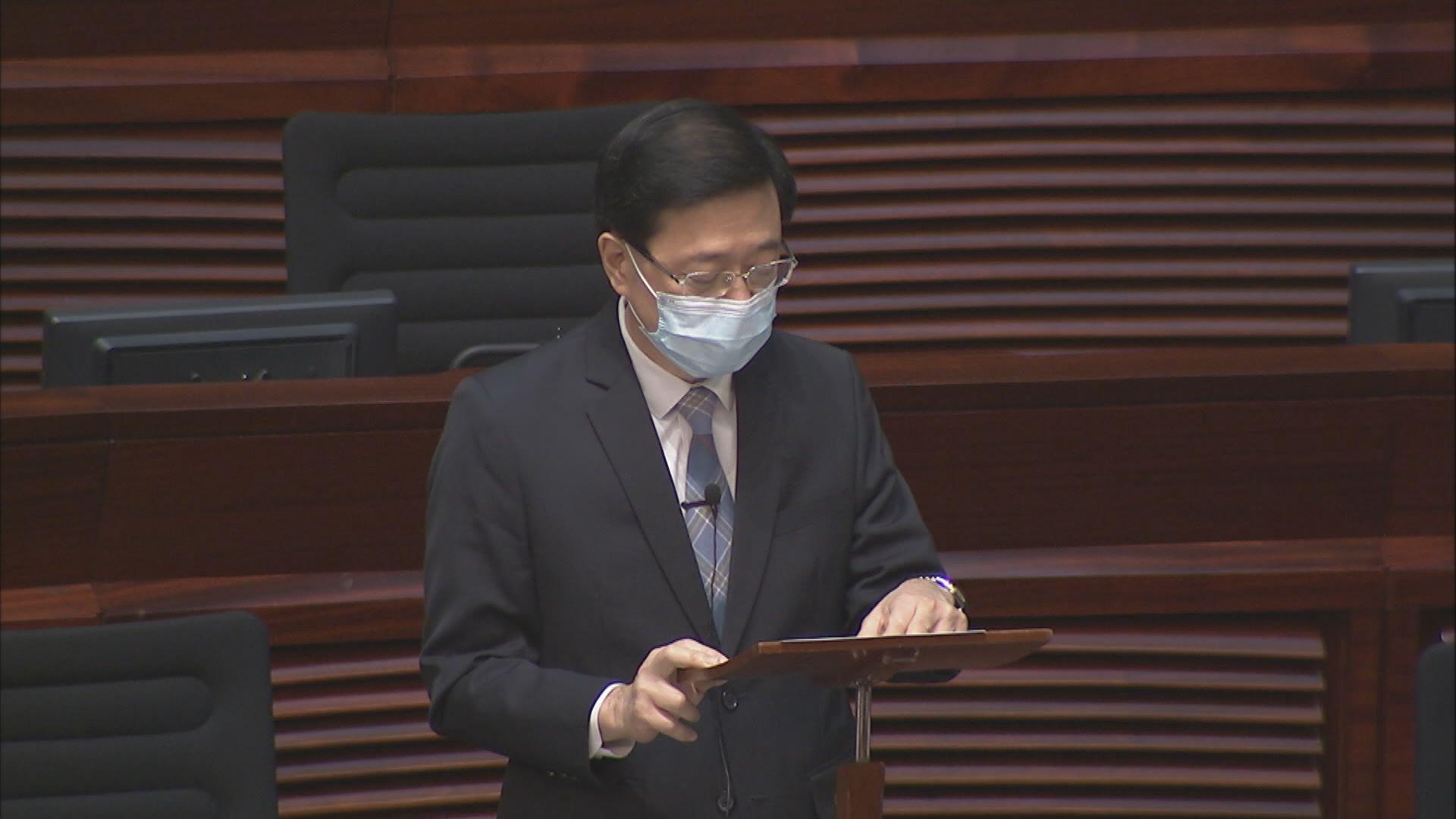 李家超拒申請被扣港人回港 斥民主派撰劇本分裂社會