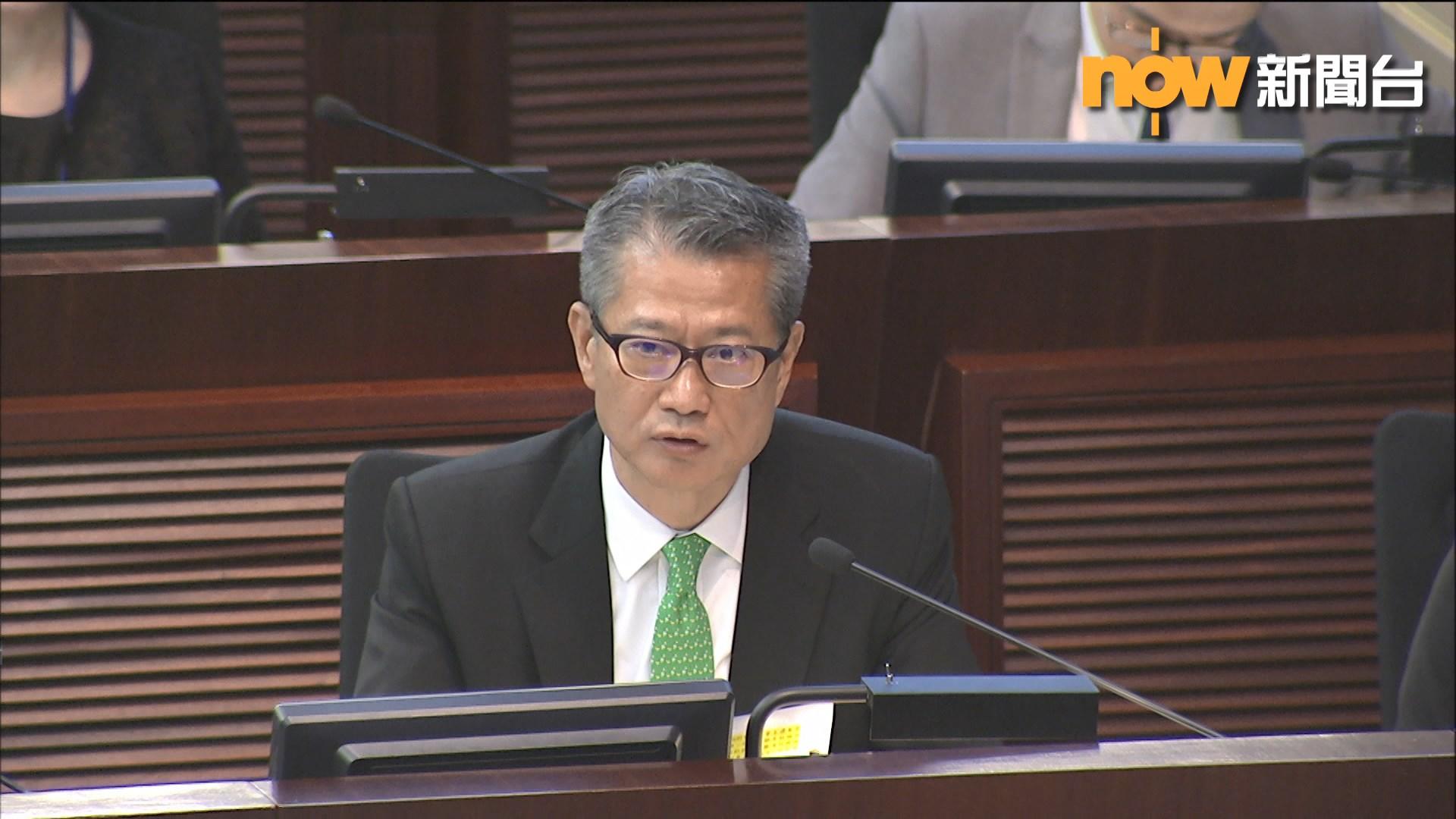 陳茂波:購買非住宅物業選址由勞福局負責