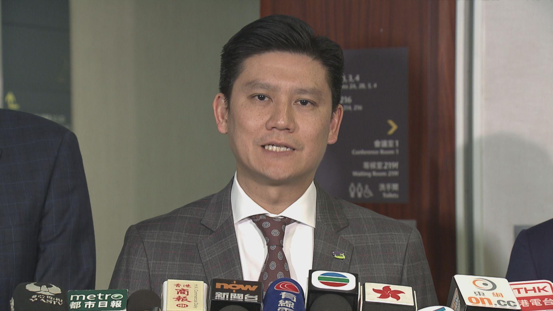 泛民:多名外國領事表達對逃犯條例擔憂