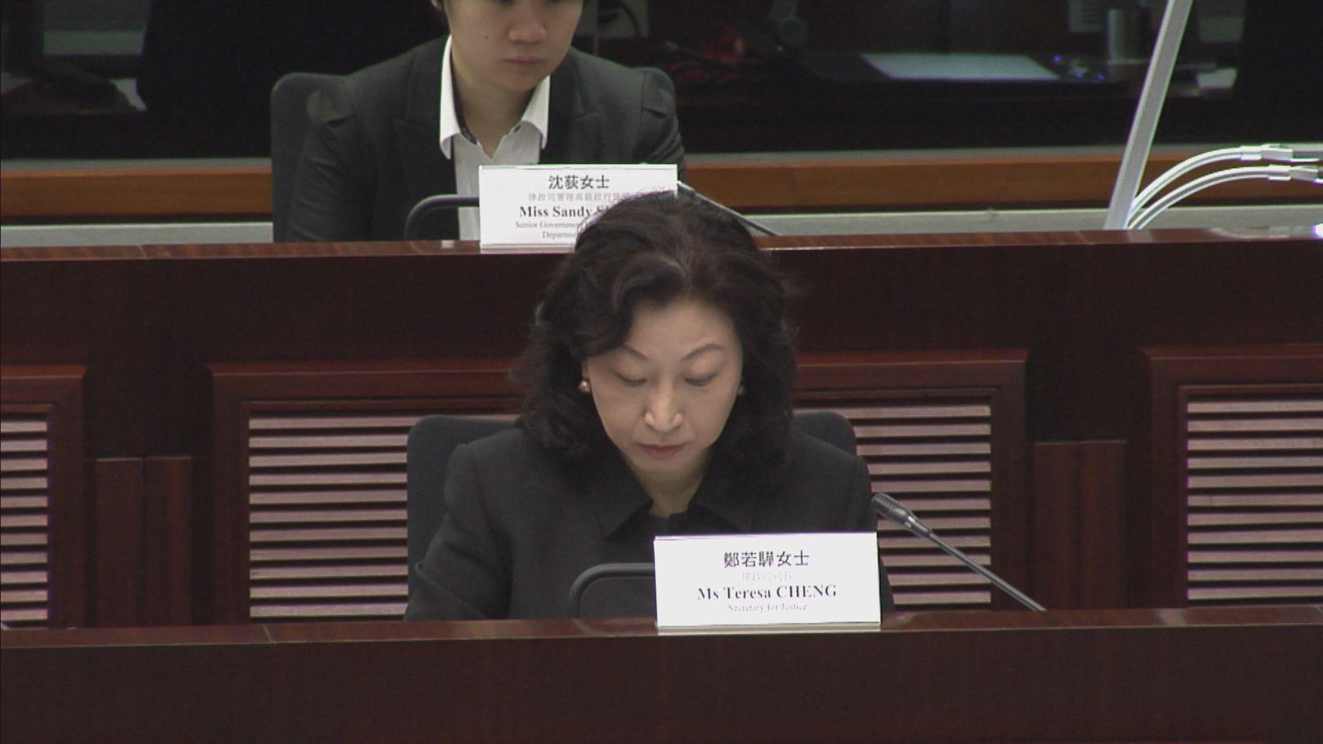 鄭若驊︰單擴域外法權不能處理台灣殺人案