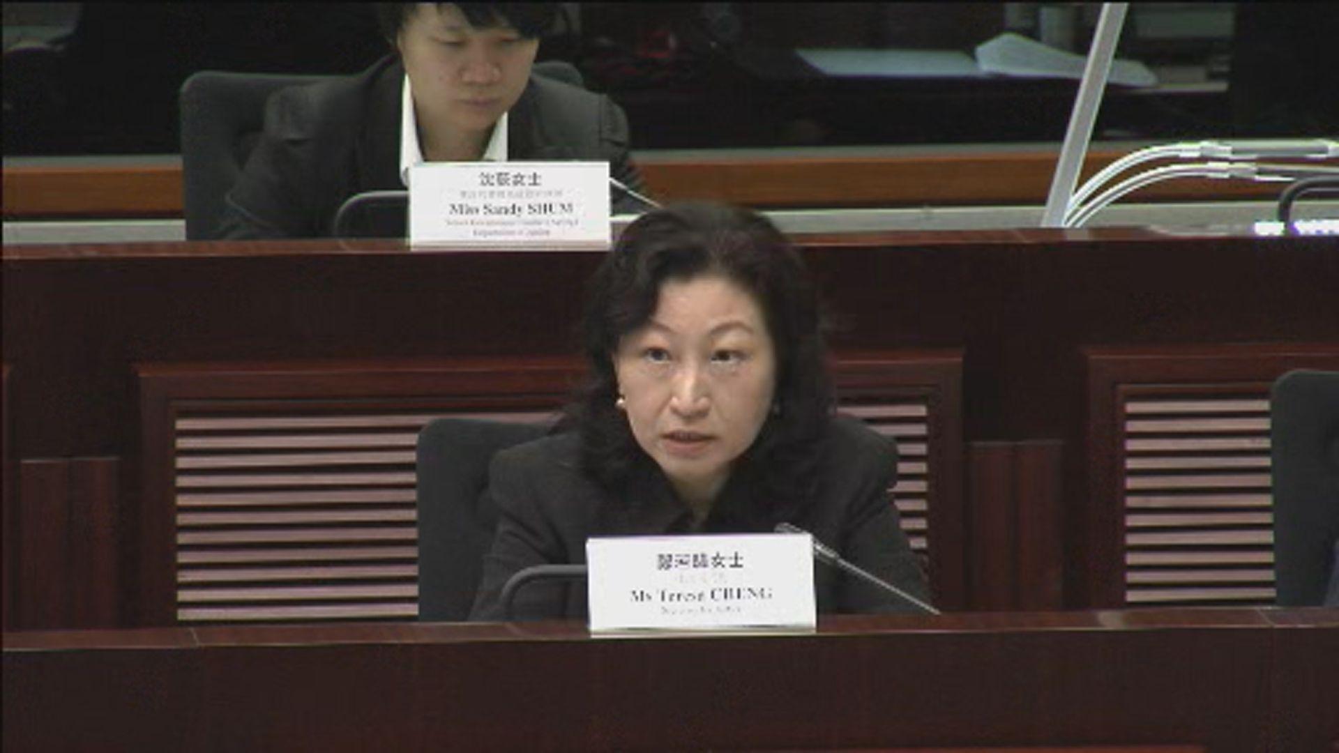 【逃犯條例】鄭若驊:擴域外法權無追溯力 政府建議較可行