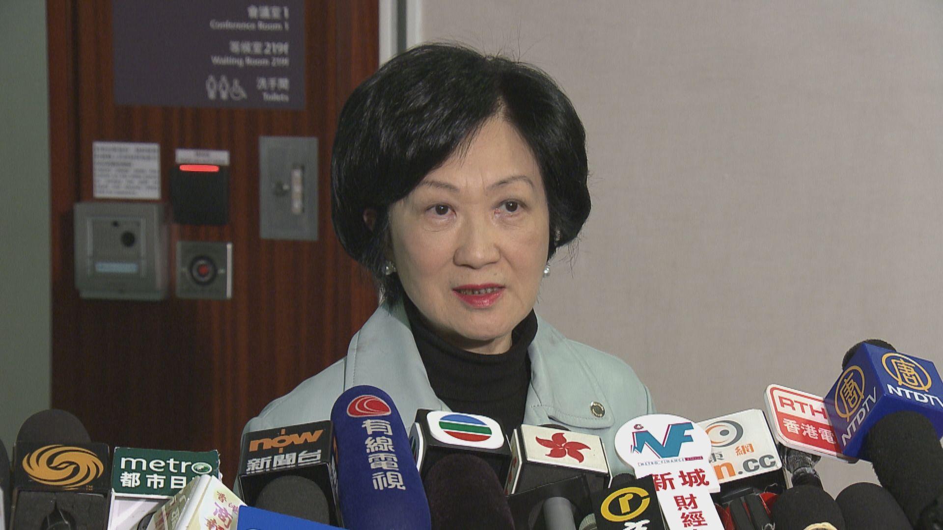 葉劉:內地未納入逃犯條例因討論時間不足