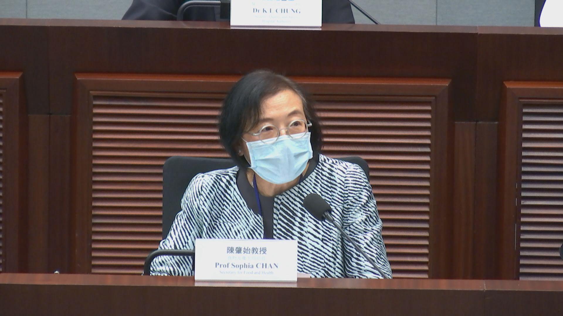 政府將要求台灣抵港人士在指定酒店檢疫14天