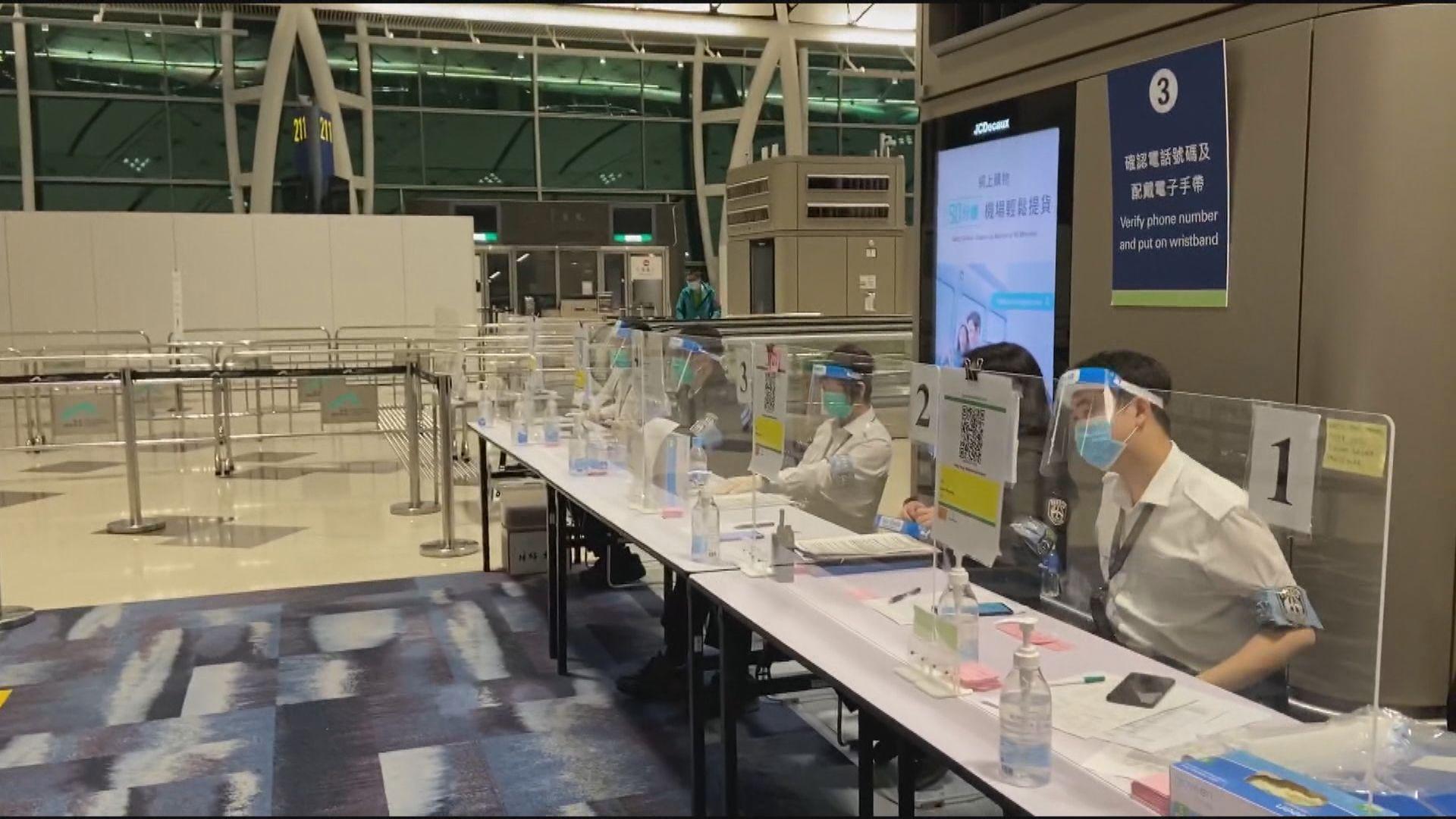 台灣抵港人士將不能在家檢疫 須於酒店檢疫14天
