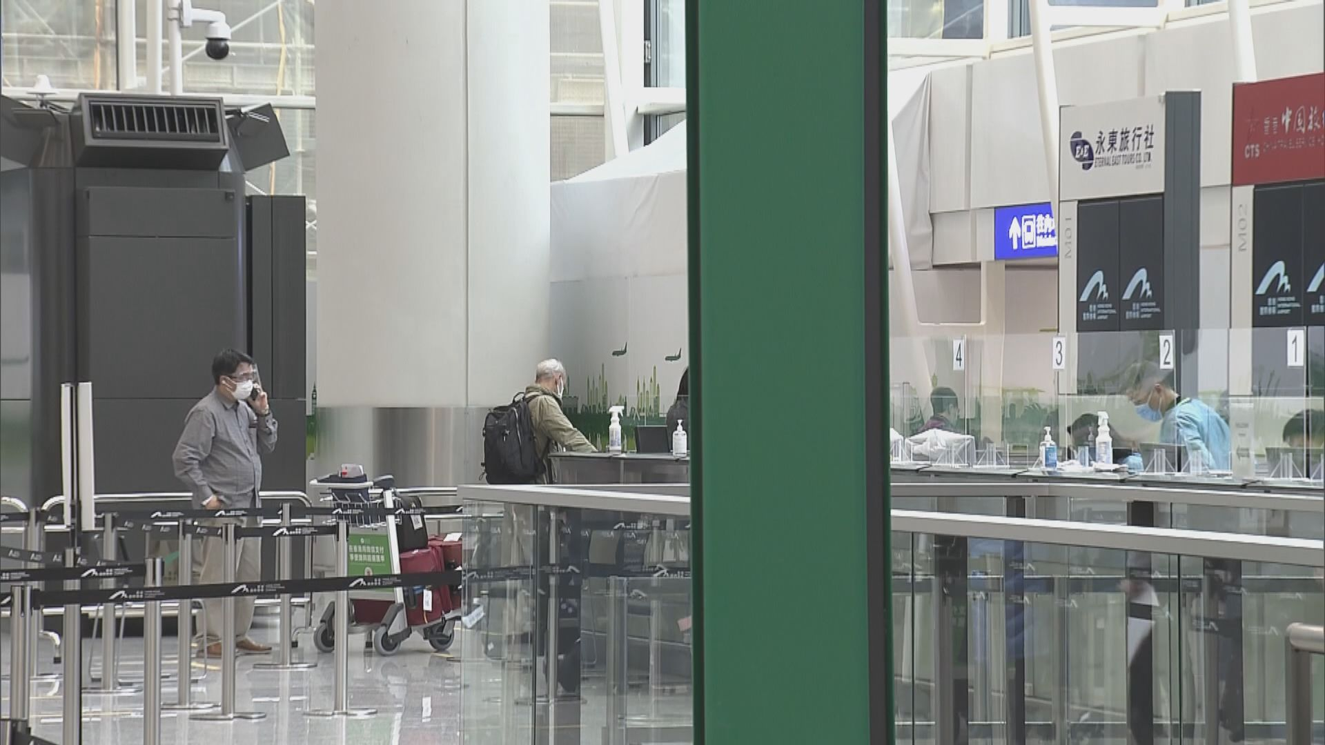 周日起台灣抵港人士必須於酒店強制檢疫