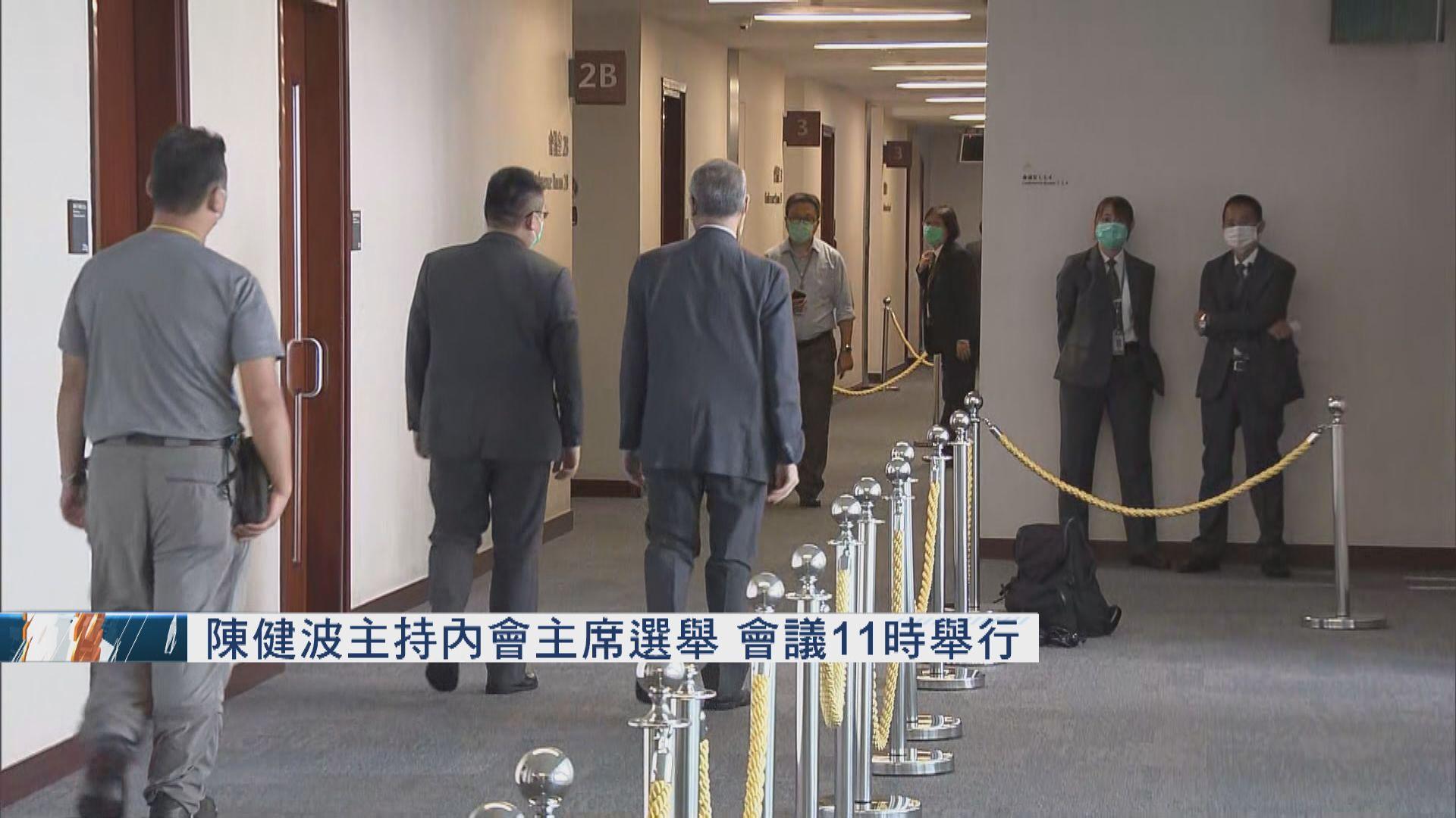 陳健波主持內會主席選舉 會議11時舉行