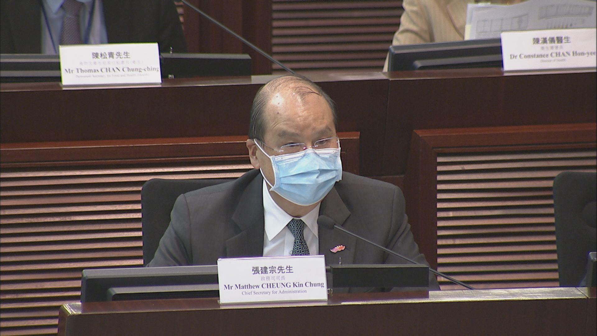 張建宗:政府財政面對嚴峻挑戰 補助措施要取得平衡