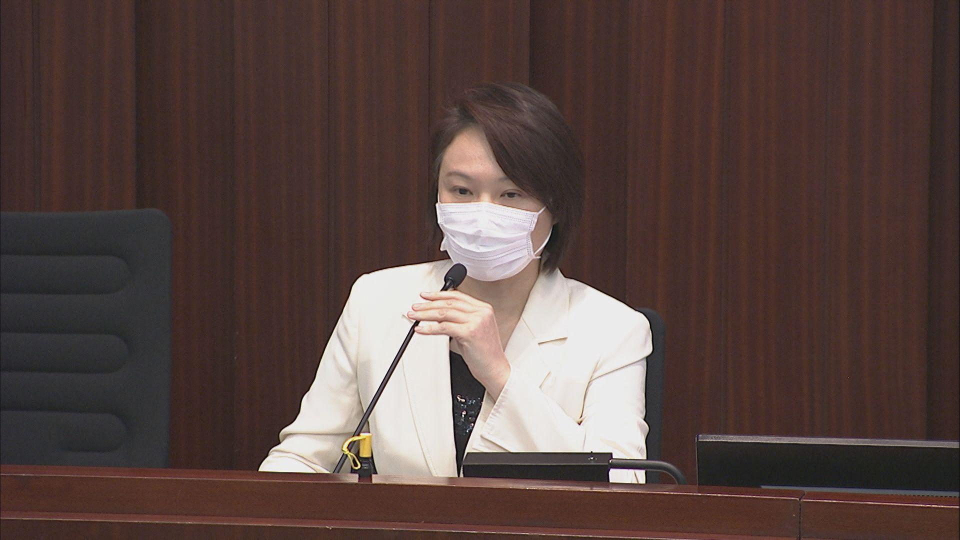 李慧琼馬逢國分別連任立法會內會正副主席