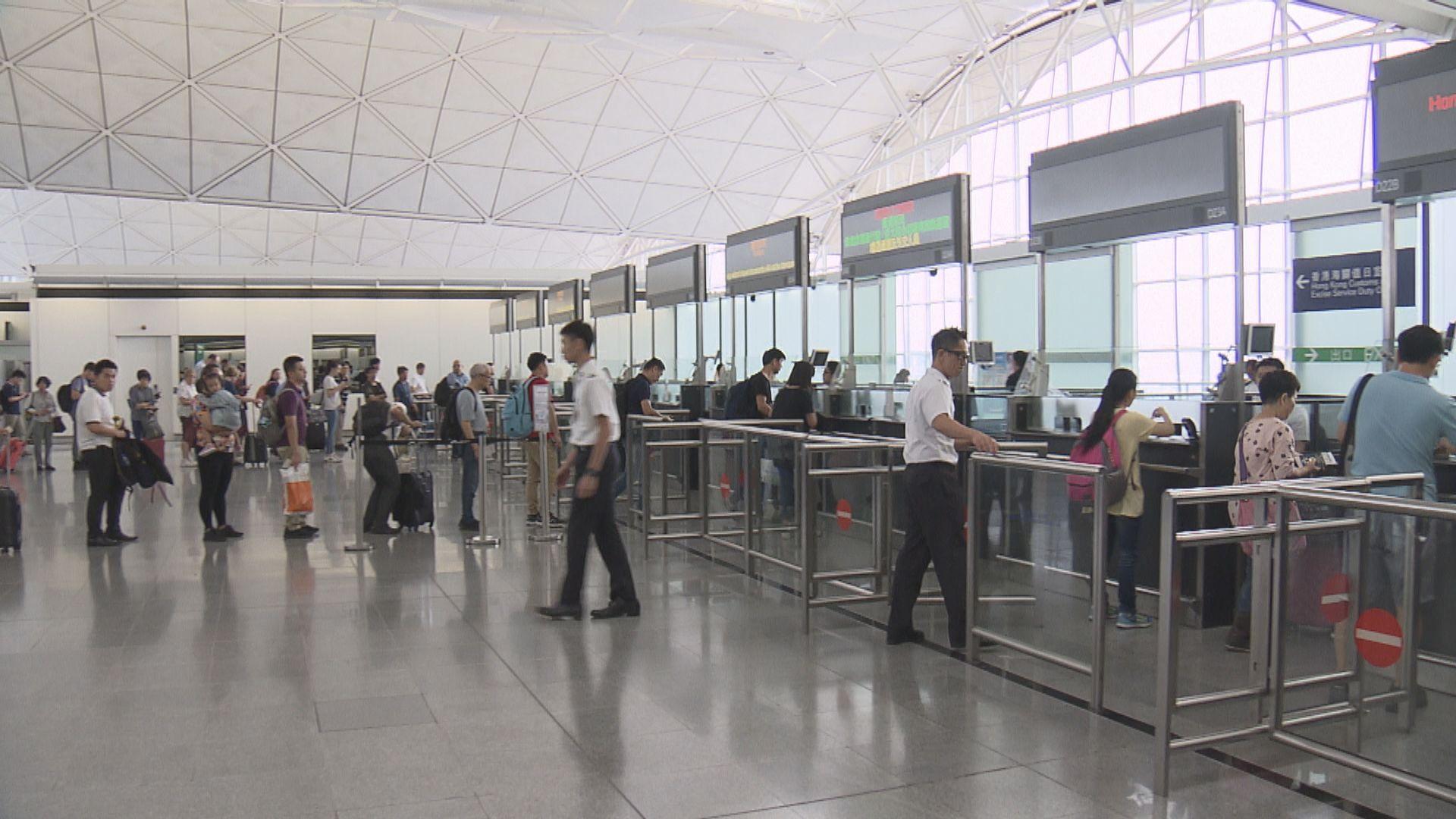 立法會通過修訂入境條例 政府可禁個別人士登機來港