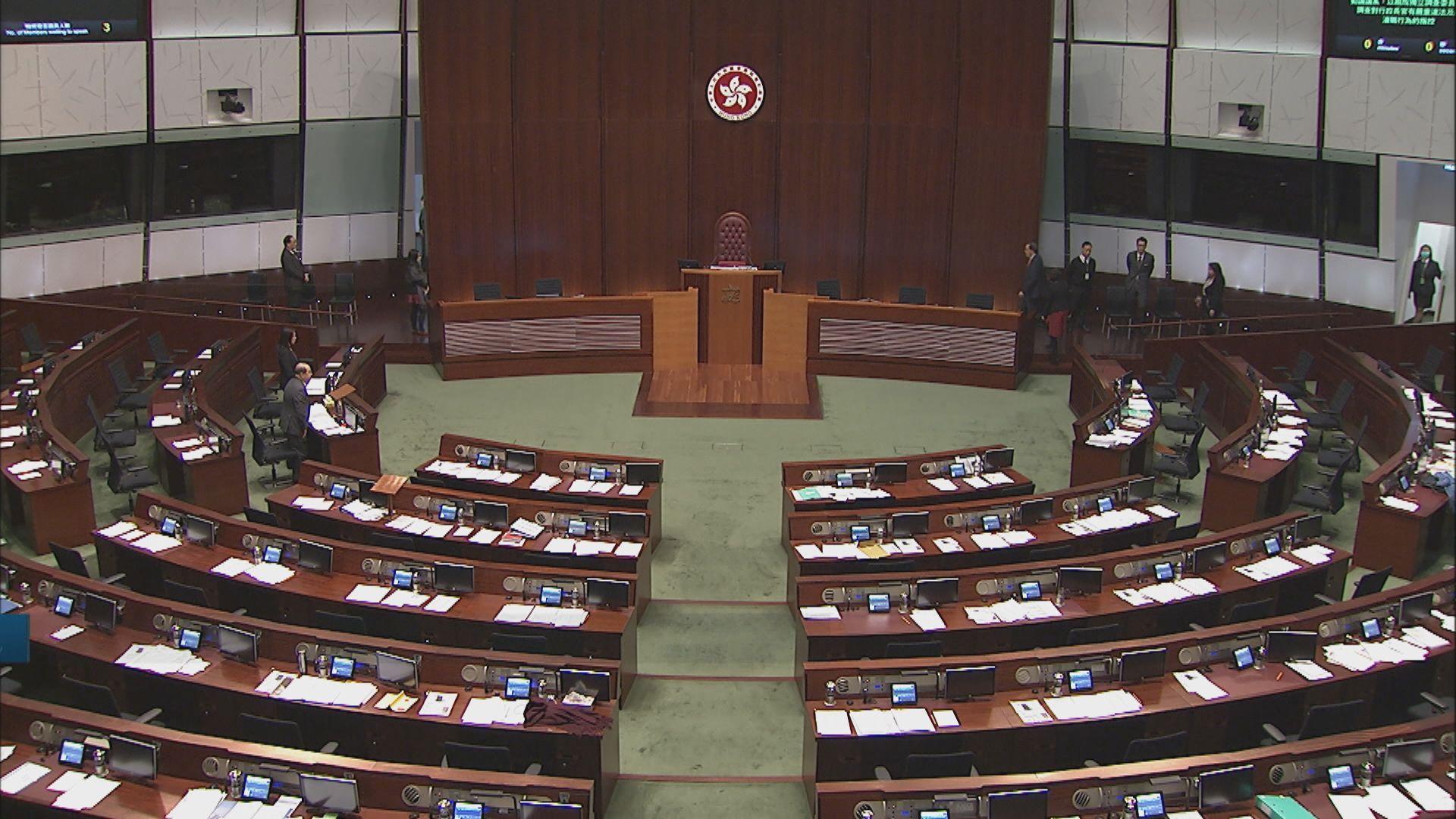 彈劾林鄭議案 建制派:政府施政失誤不等於瀆職