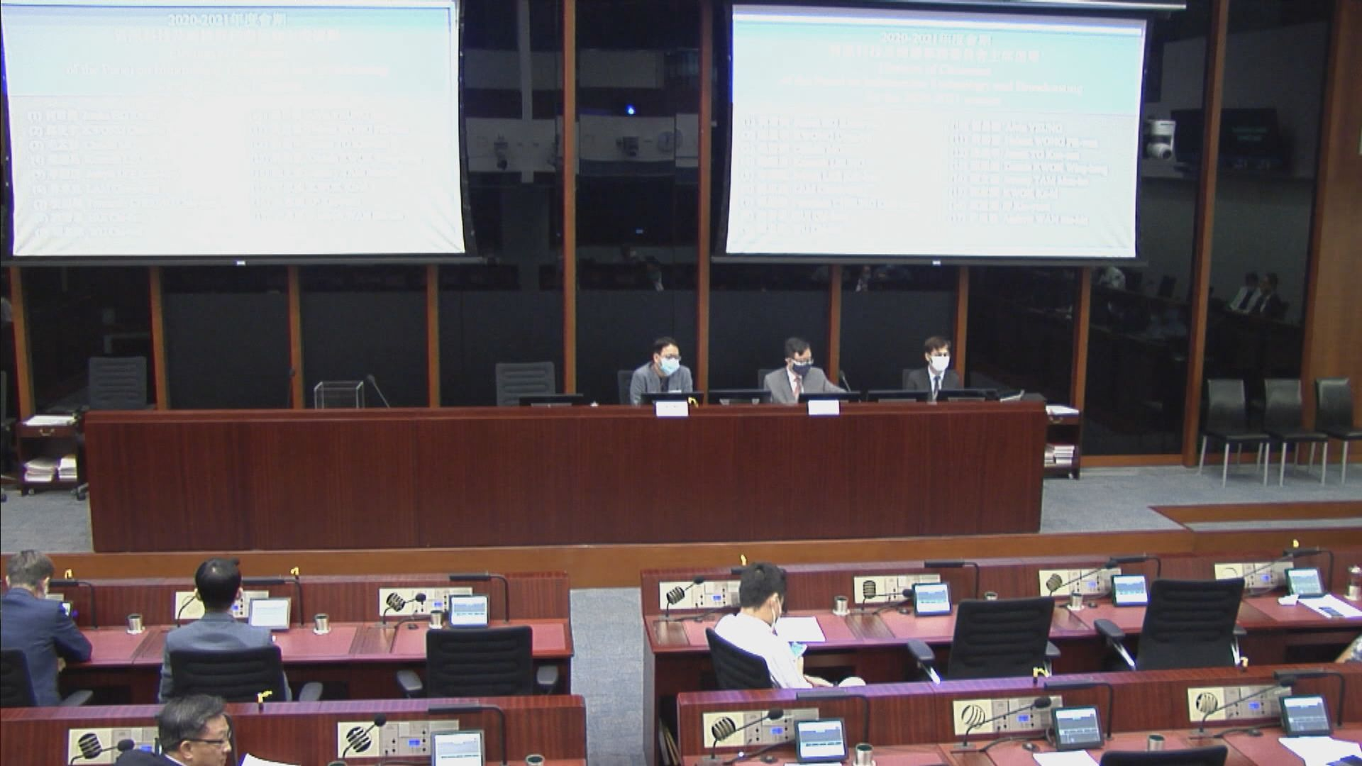 資訊科技及廣播事務委員會未選出正副主席