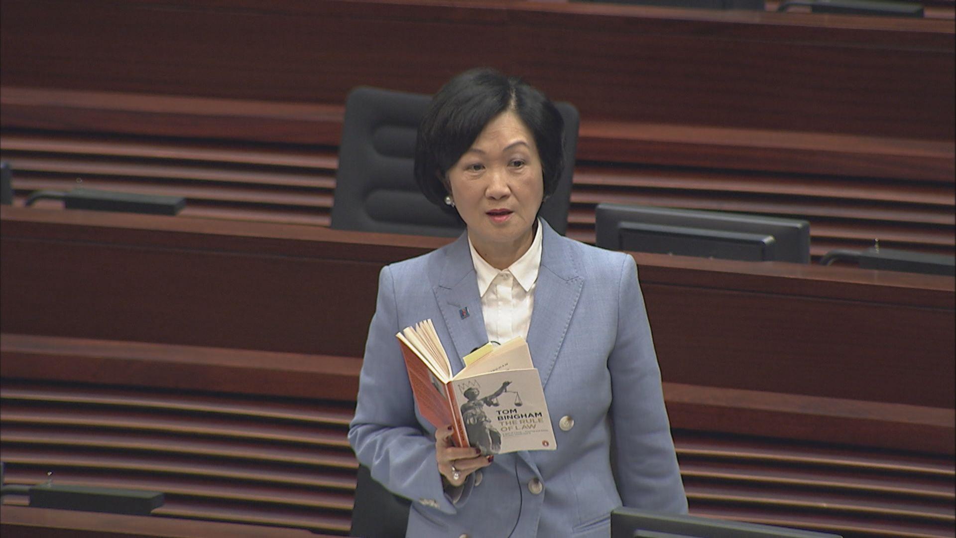 高院法官反修例 葉劉質疑中立性