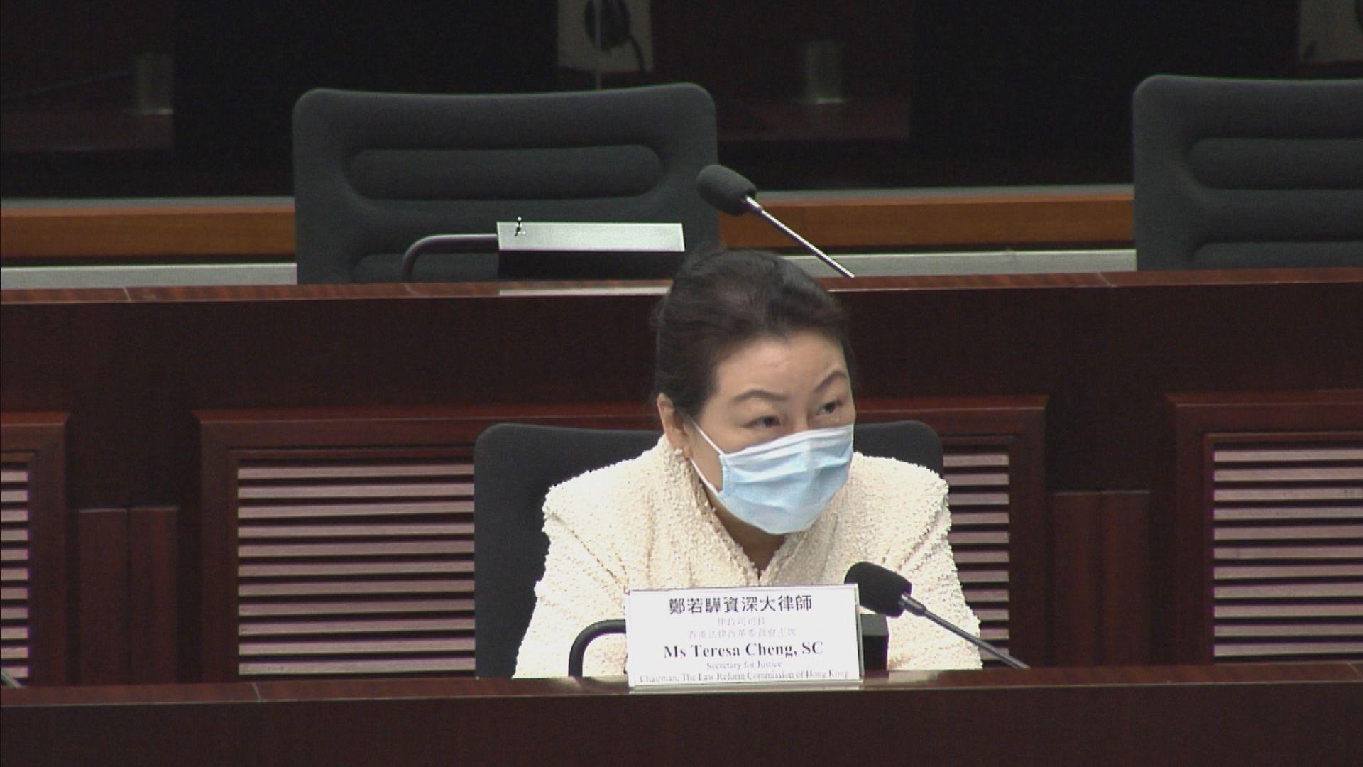 立法會委員會 鄭若驊拒回應國安法提問