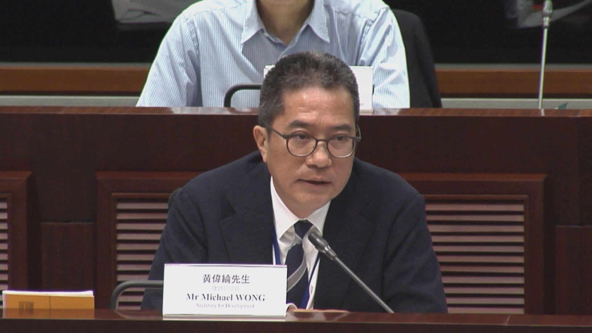 黃偉綸:短中期和中長期均有措施發展土地