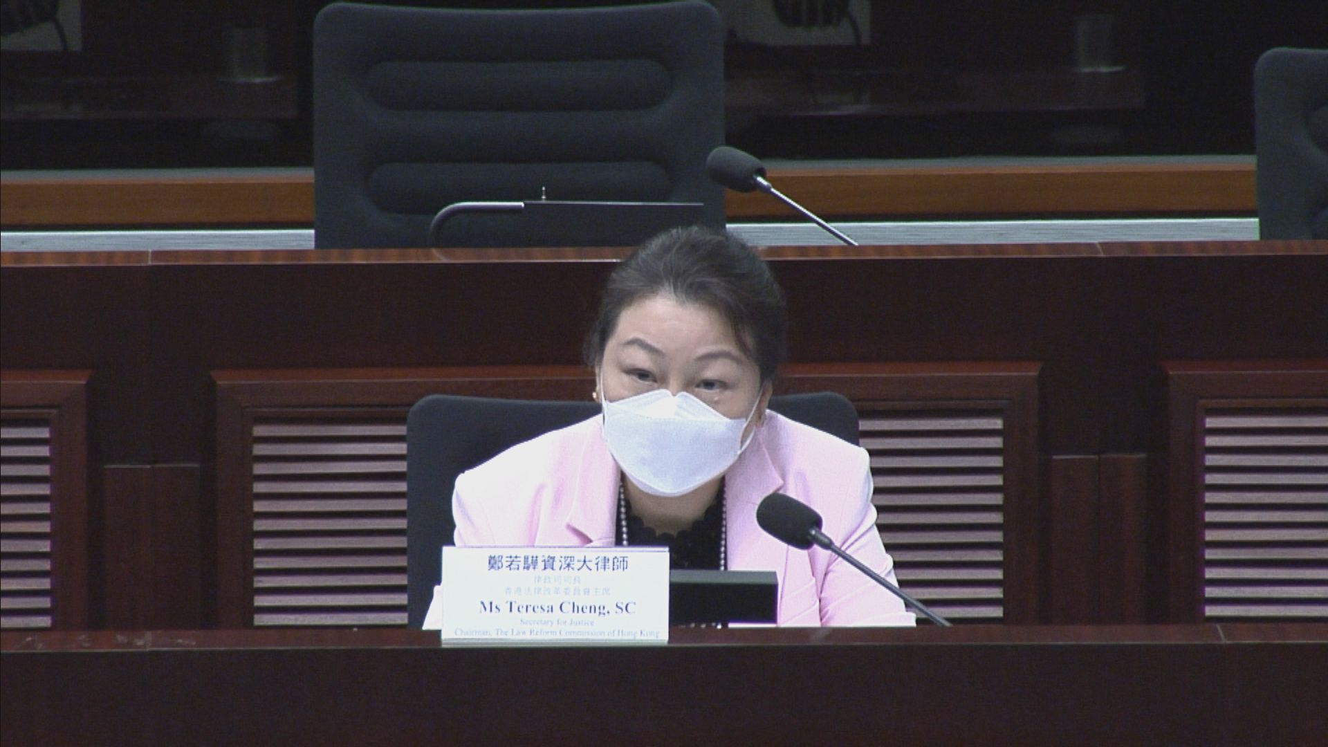 鄭若驊:會積極進行廿三條立法工作 現未有時間表