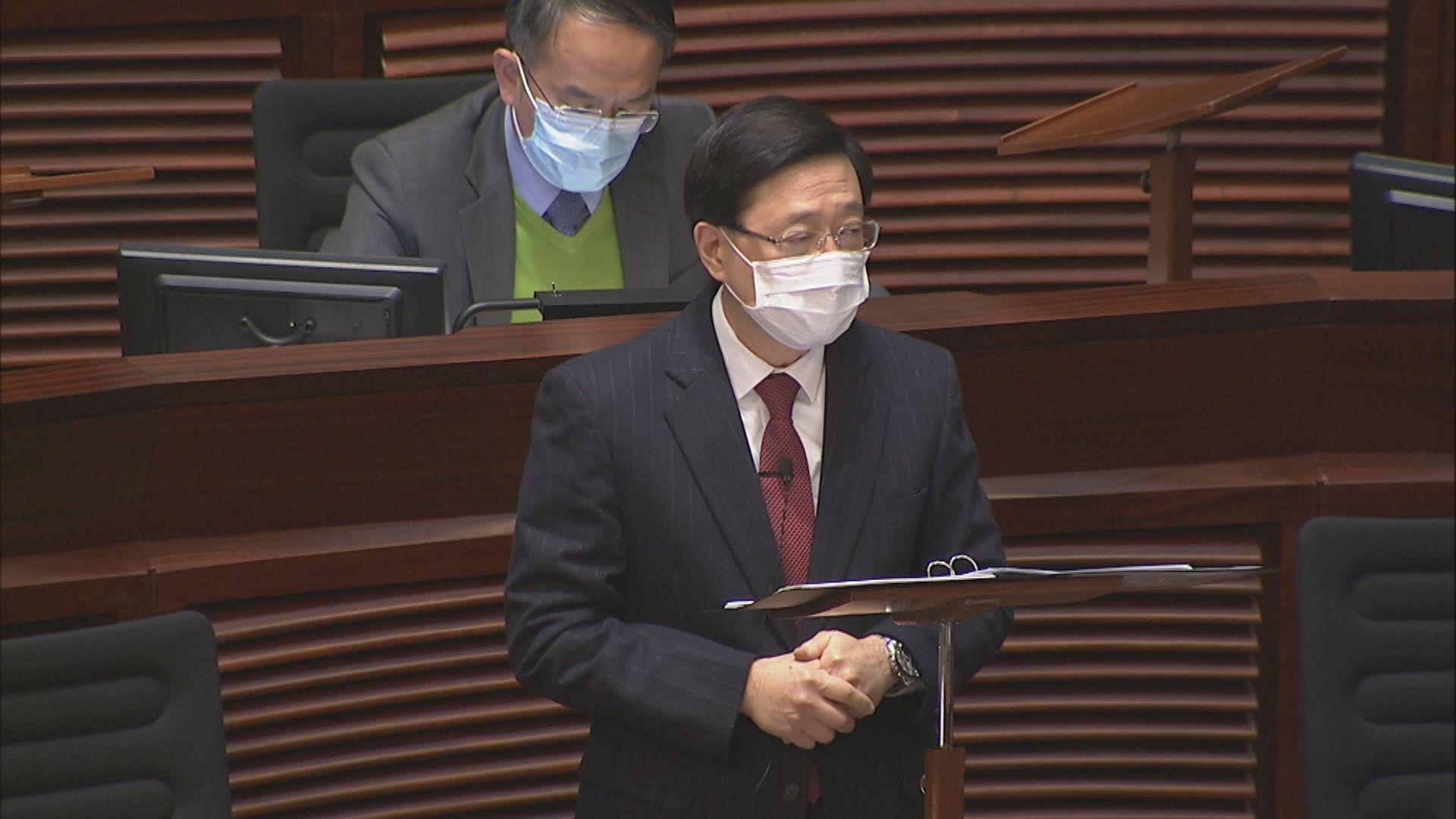 李家超:國家級特工威脅國家安全 不能掉以輕心