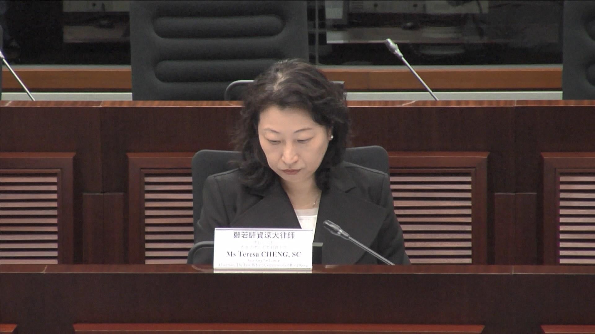 鄭若驊:政府已停止逃犯條例修例工作