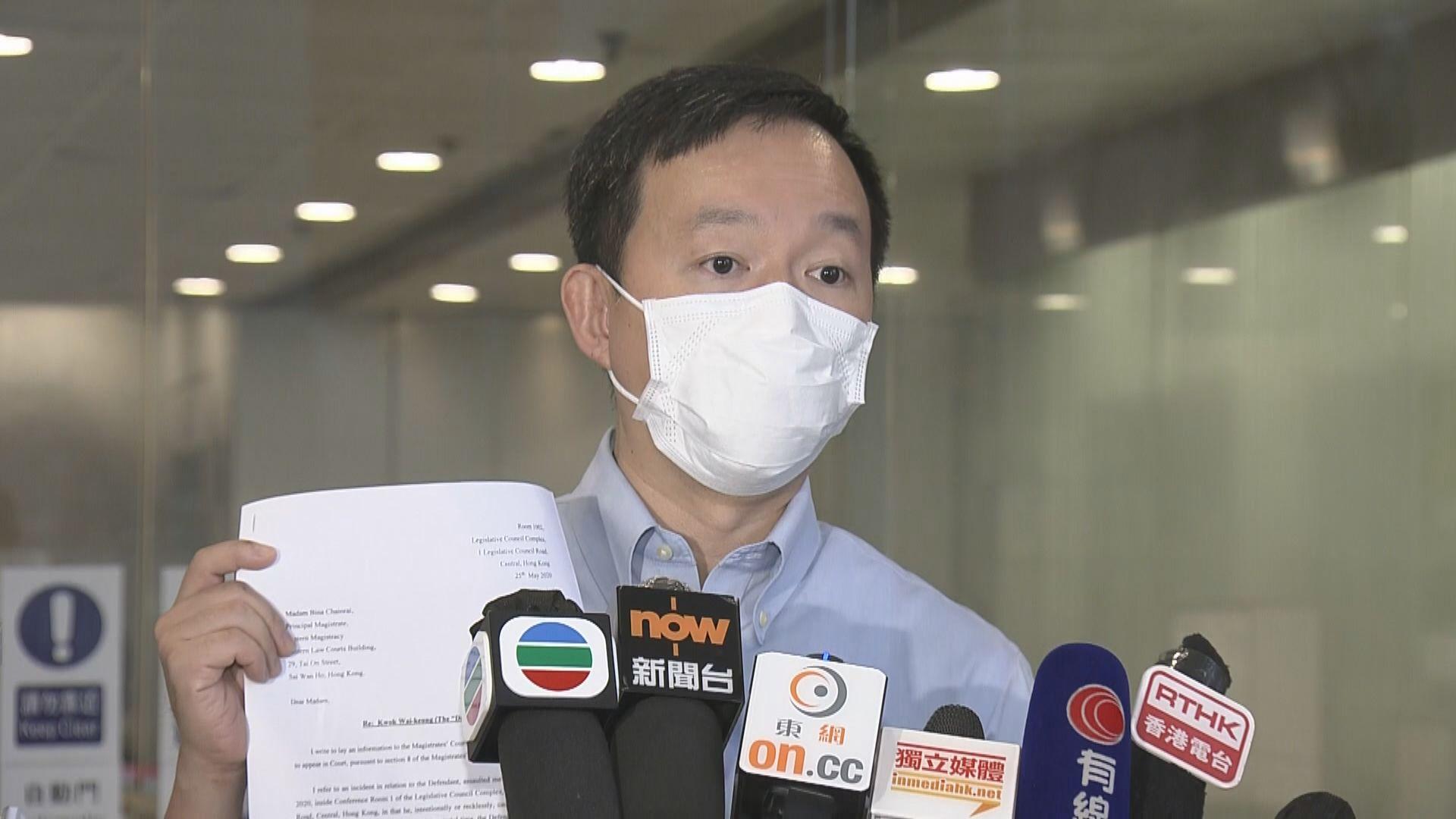 陳志全入稟私人檢控郭偉强普通襲擊