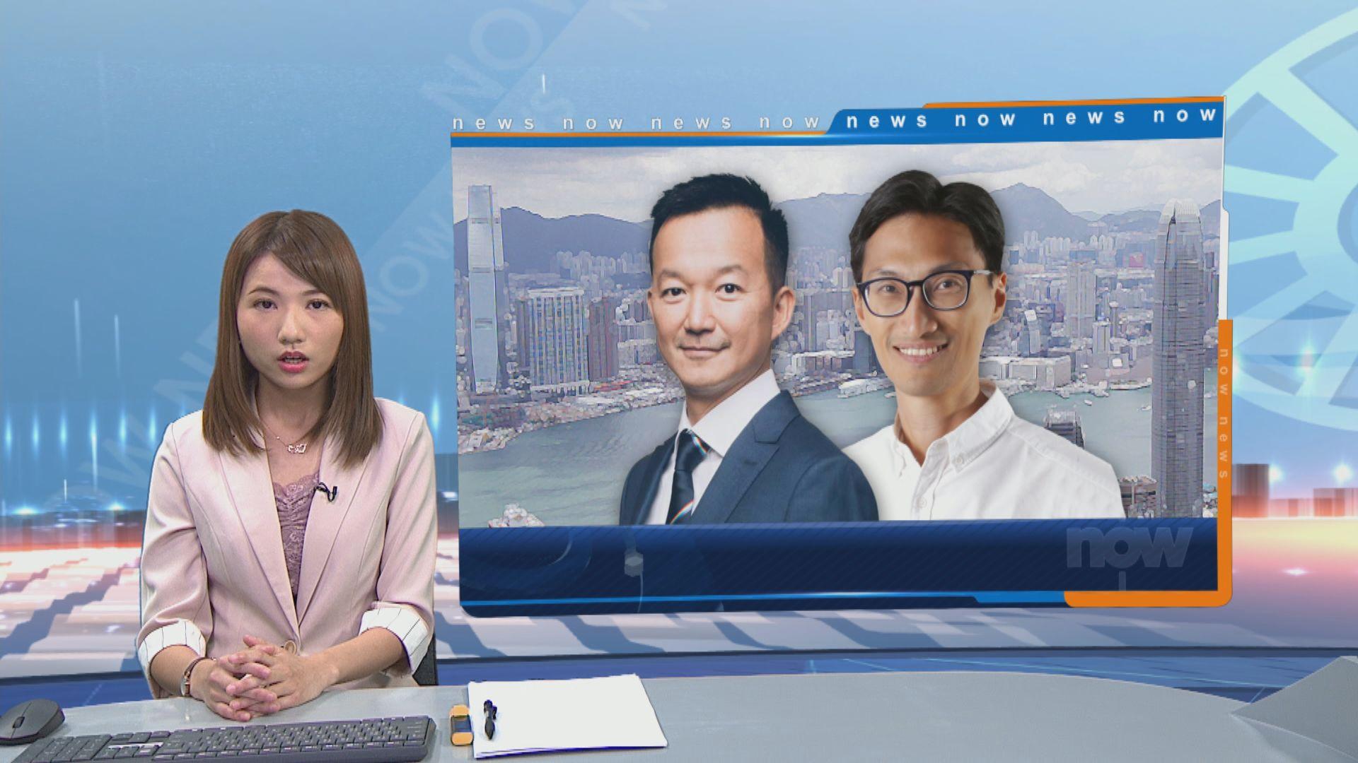 陳志全、朱凱廸去信立法會下月不續任議員