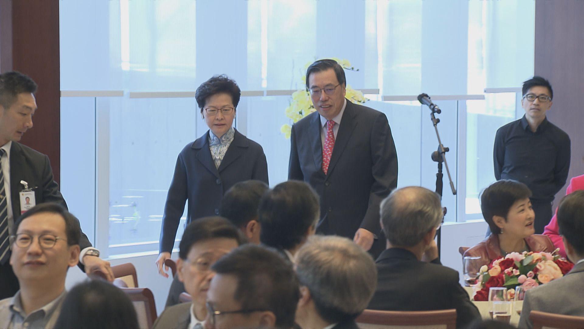 林鄭月娥率官員與立法會議員午宴