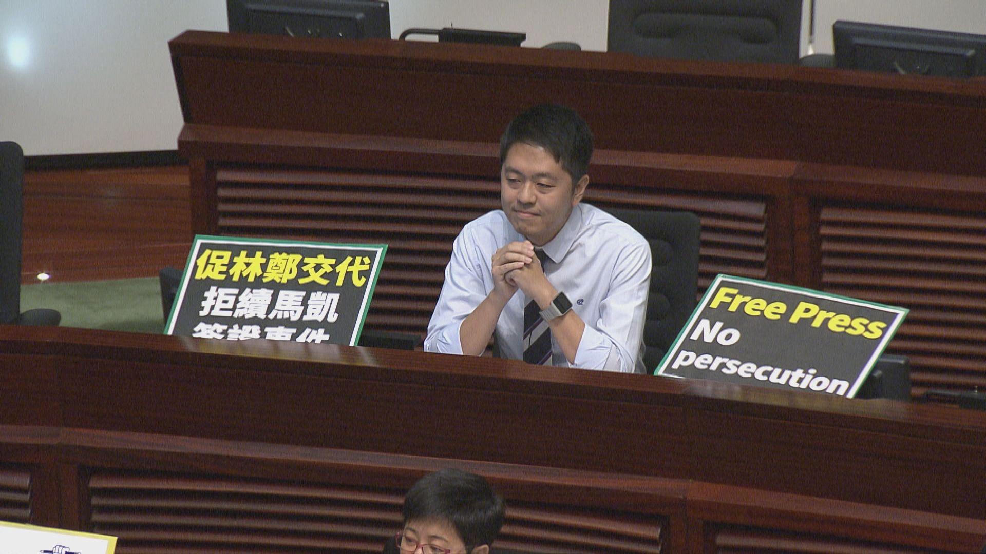 林鄭:不解釋馬凱事件是一貫政策