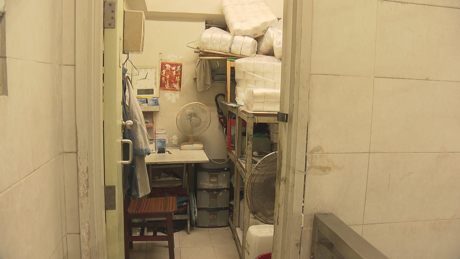 食環署:會為翻新或新建的公廁設三平方米值勤室