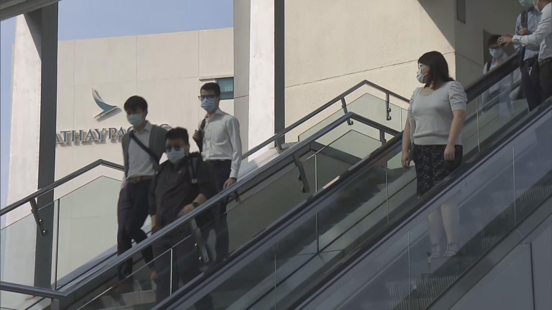 國泰:若航空業明年恢復 不需要再進一步裁員