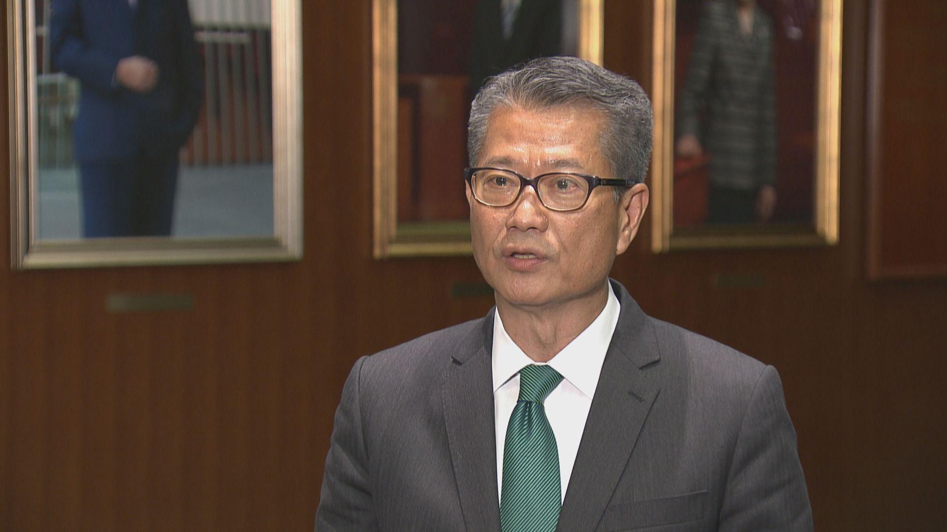 陳茂波:會對未來經濟狀況保持警剔